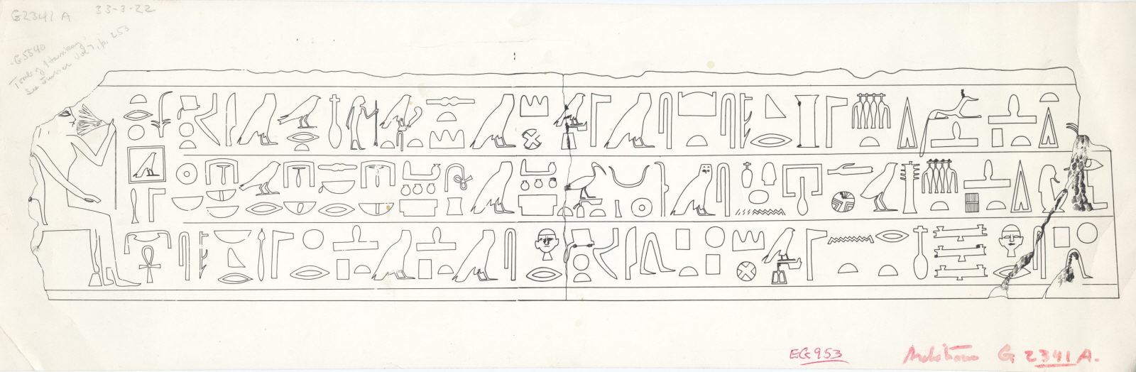 Drawings: G 5540, Shaft Y (= G 2341): relief from architrave of Nebuankh