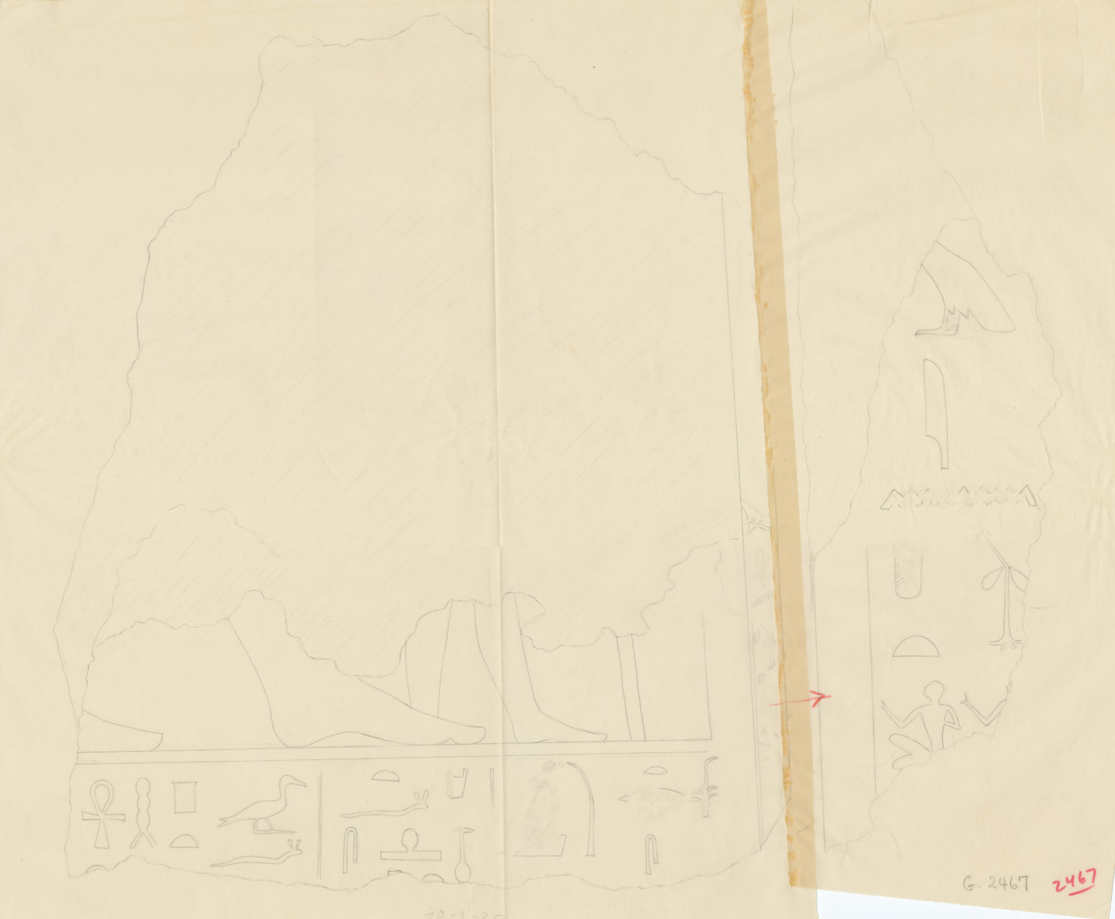 Drawings: G 2467: relief fragment