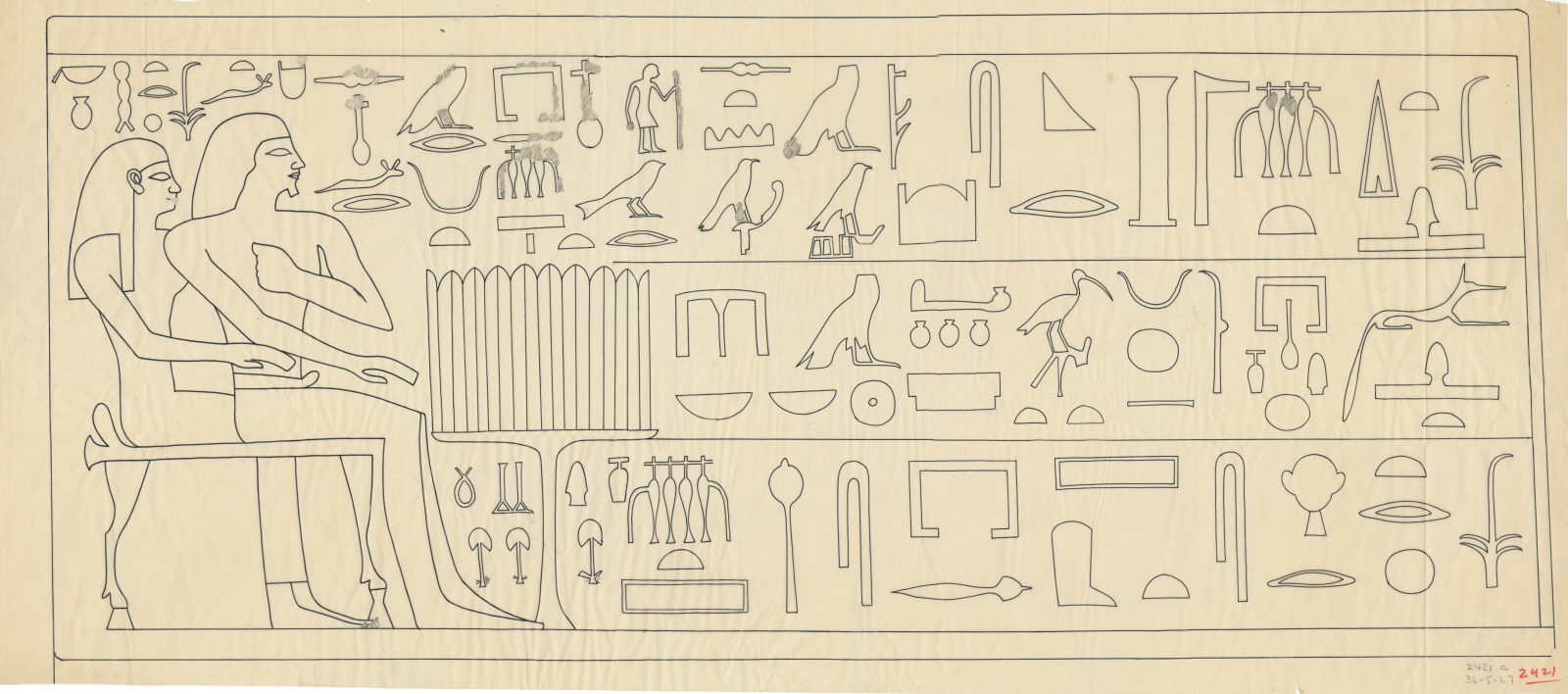 Drawings: G 2421, Shaft A: relief from lintel of Minnefer and Hekenu