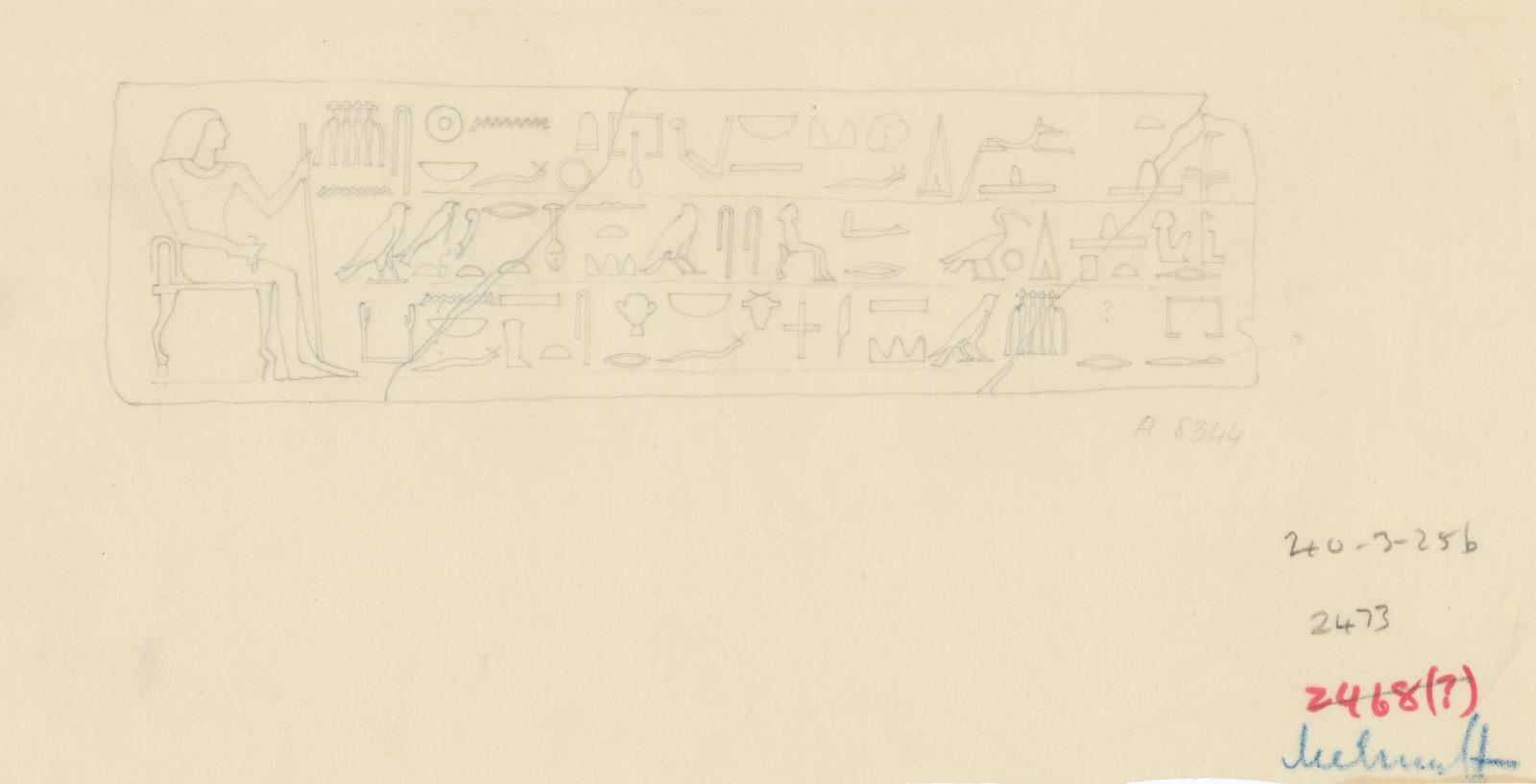 Drawings: G 2473 (N of): relief from lintel from debris