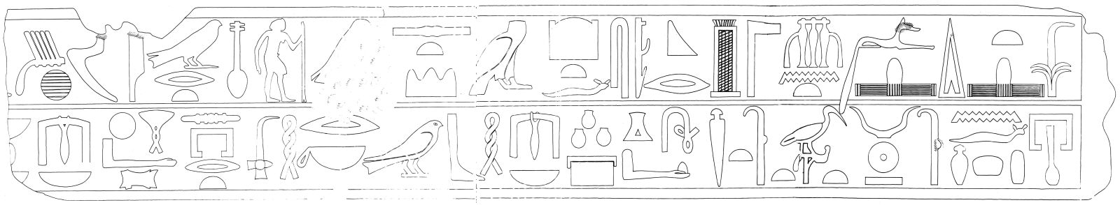 Drawings: G 2419: relief fragments (joining)