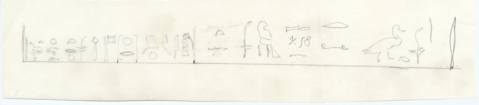 Drawings: G 5210: inscription from S face (reconstructed)