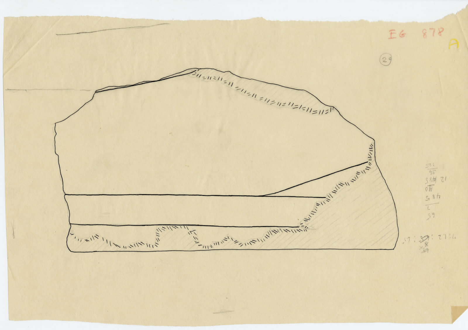 Drawings: G 5110: relief fragment 20
