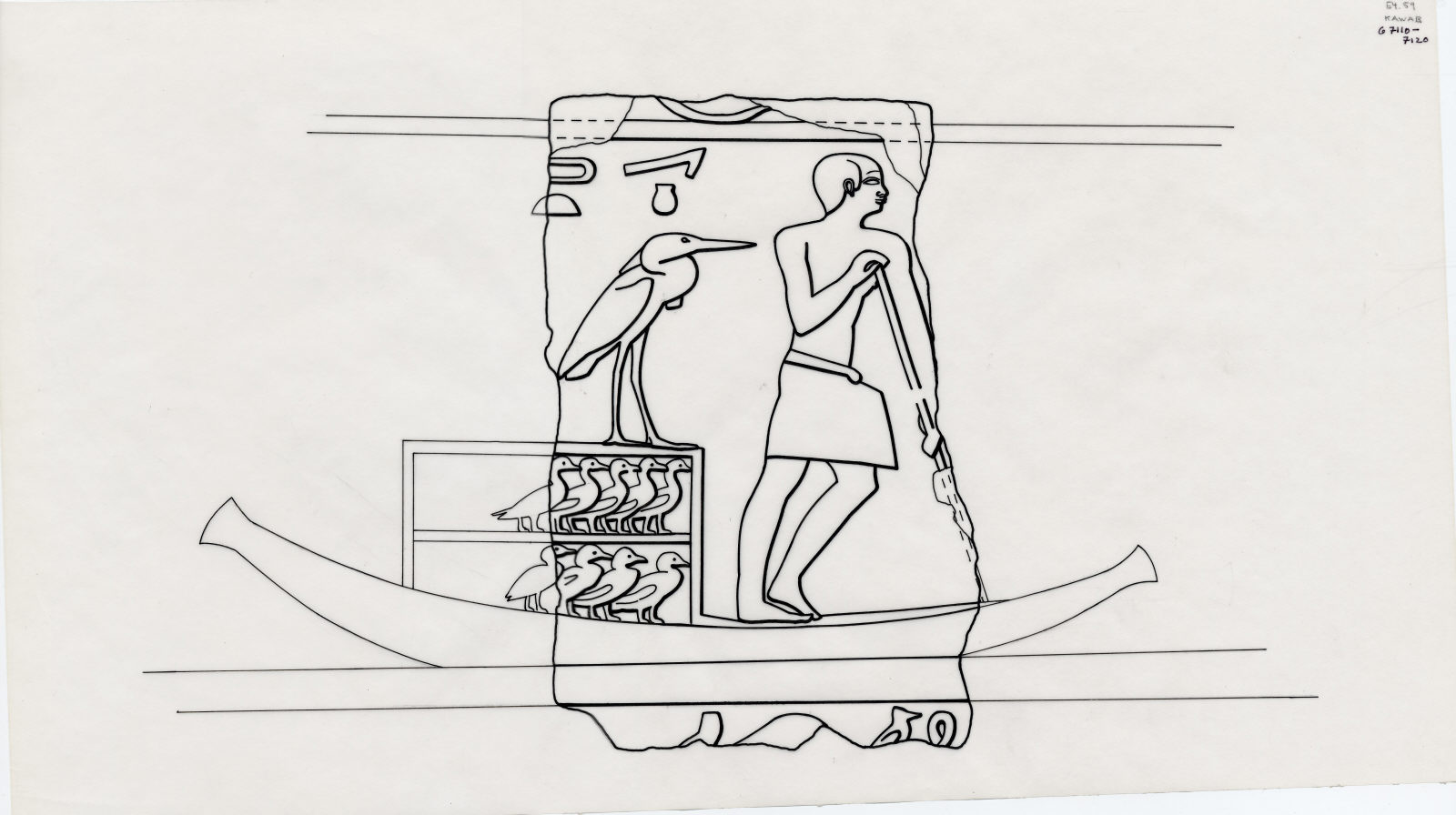 Drawings: G 7120: relief from chapel