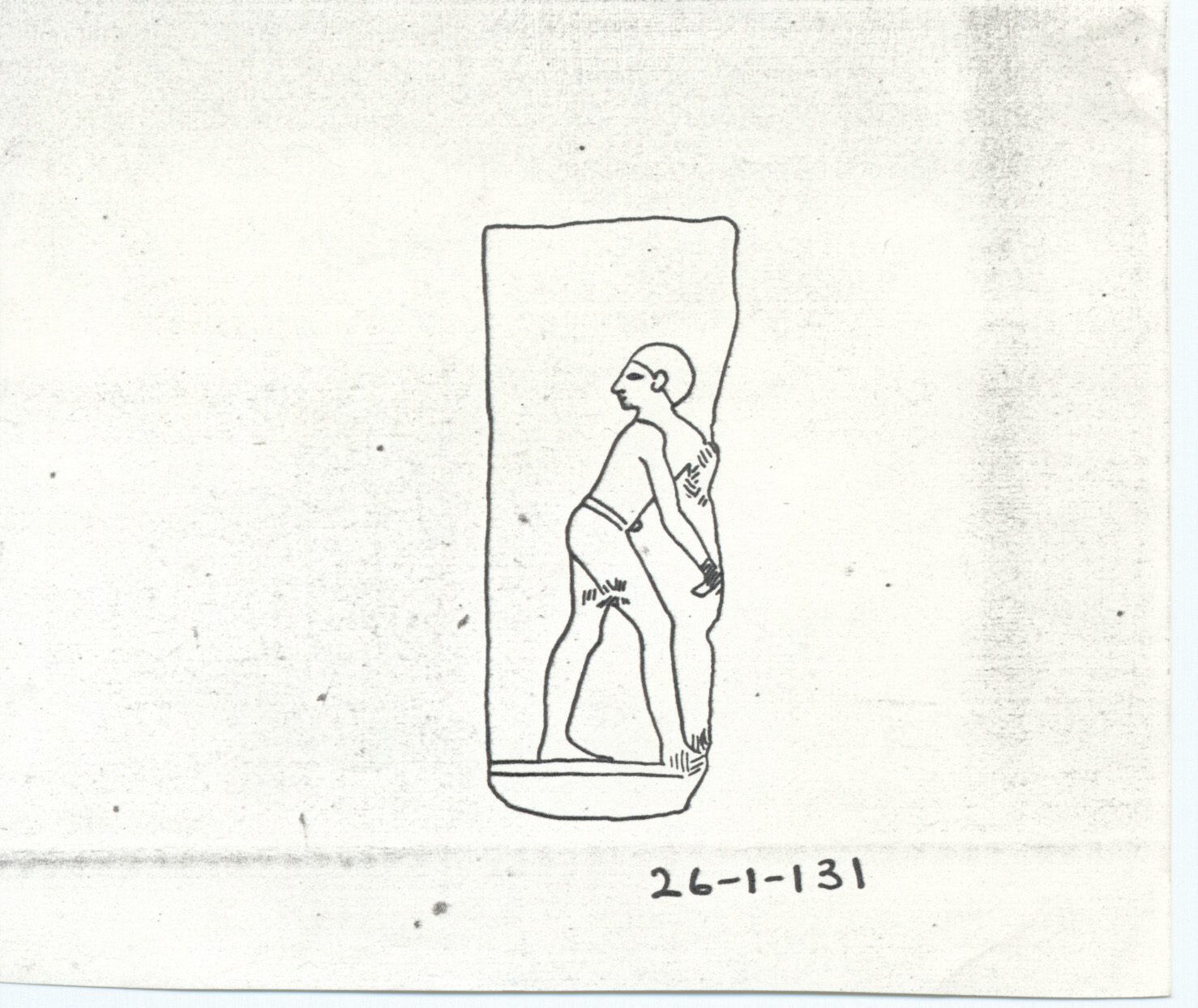 Drawings: Isis Temple: fragment of relief from room H