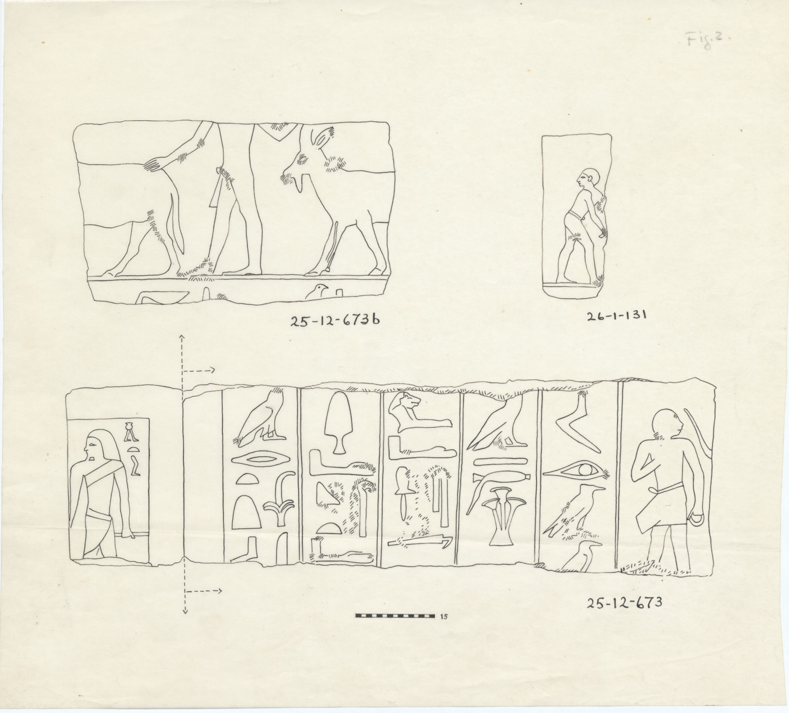 Drawings: fragments of relief from Street G 7000 and Isis Temple