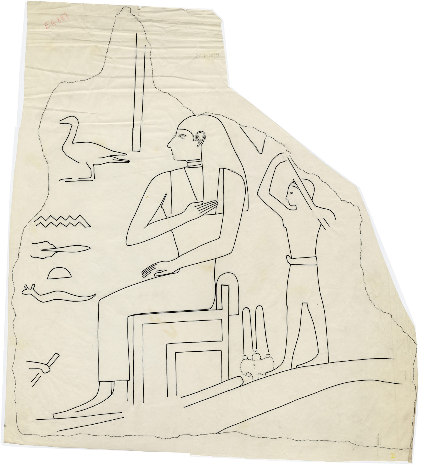 Drawings: G 7410-7420: G 7410: fragment of relief