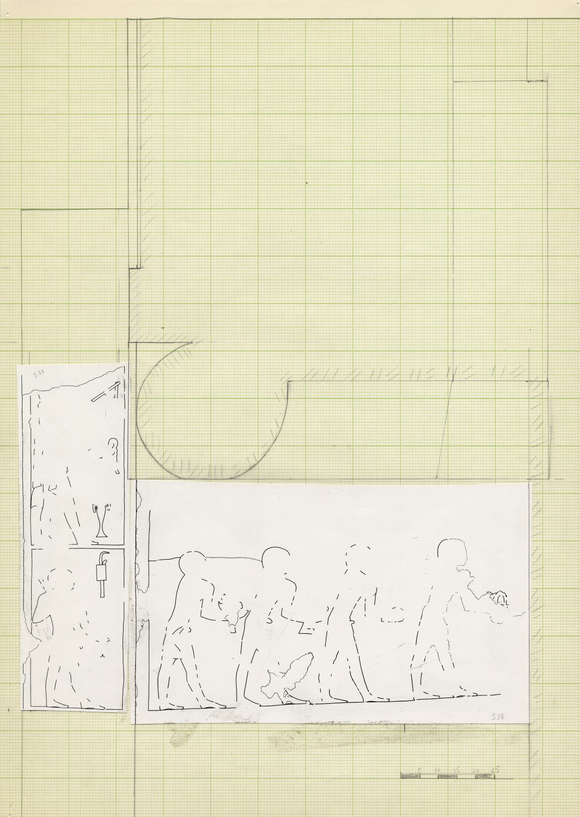 Drawings: G 7210-7220: G 7220: chapel, niche, S wall