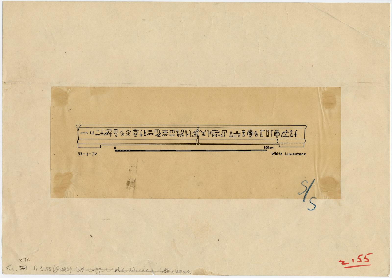 Drawings: G 2156: limestone cornice