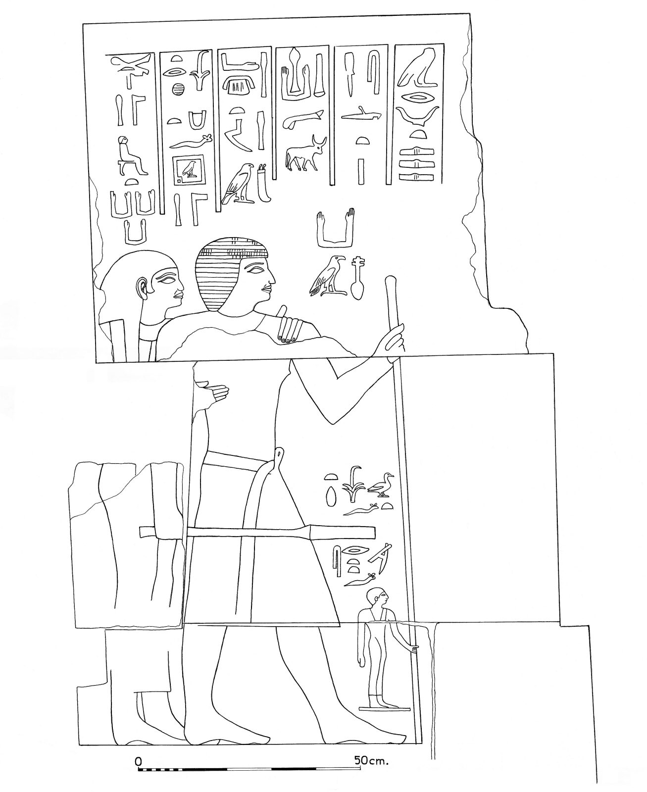 Drawings: G 2150: relief from interior chapel (room a), N wall