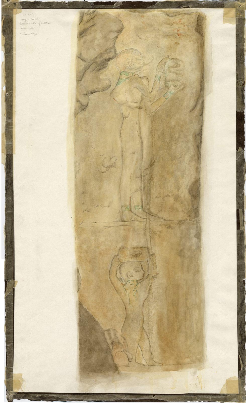 Drawings: G 4940: relief from W wall, N of N false door, upper part