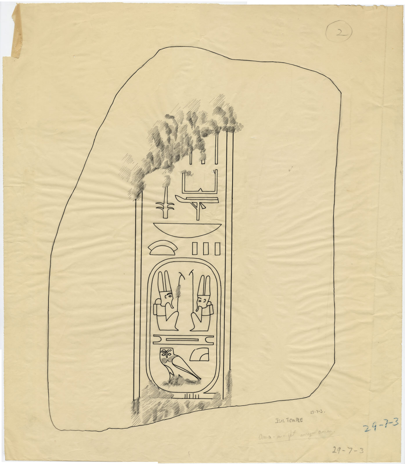 Drawings: Isis Temple: relief from door jamb