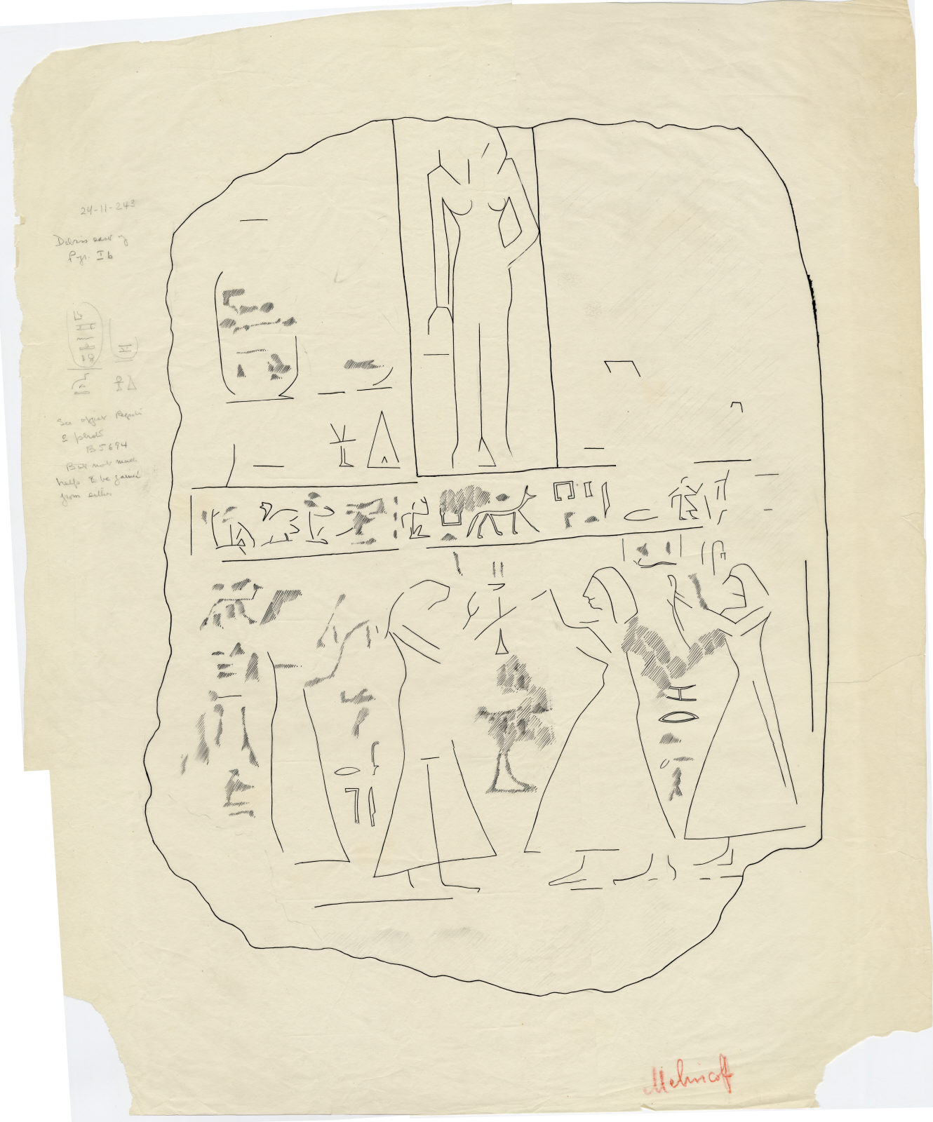 Drawings: Street G 7000: relief from stela
