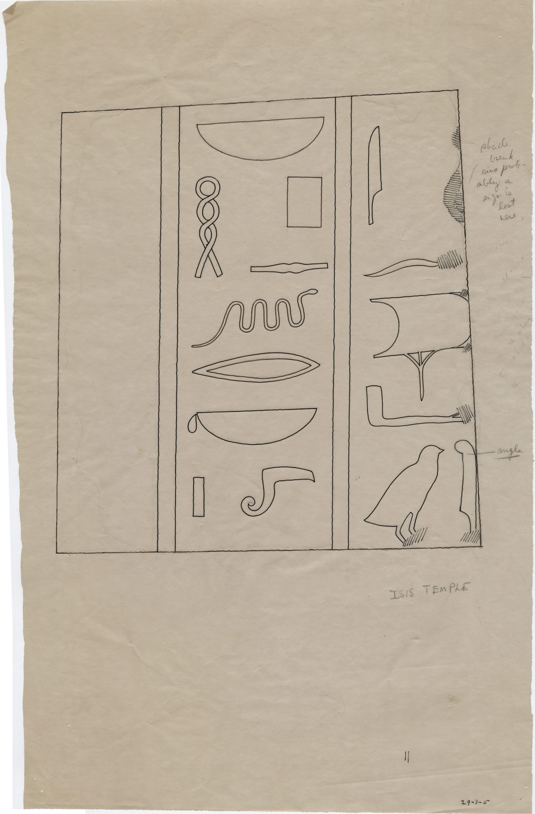 Drawings: Isis Temple: fragment of relief