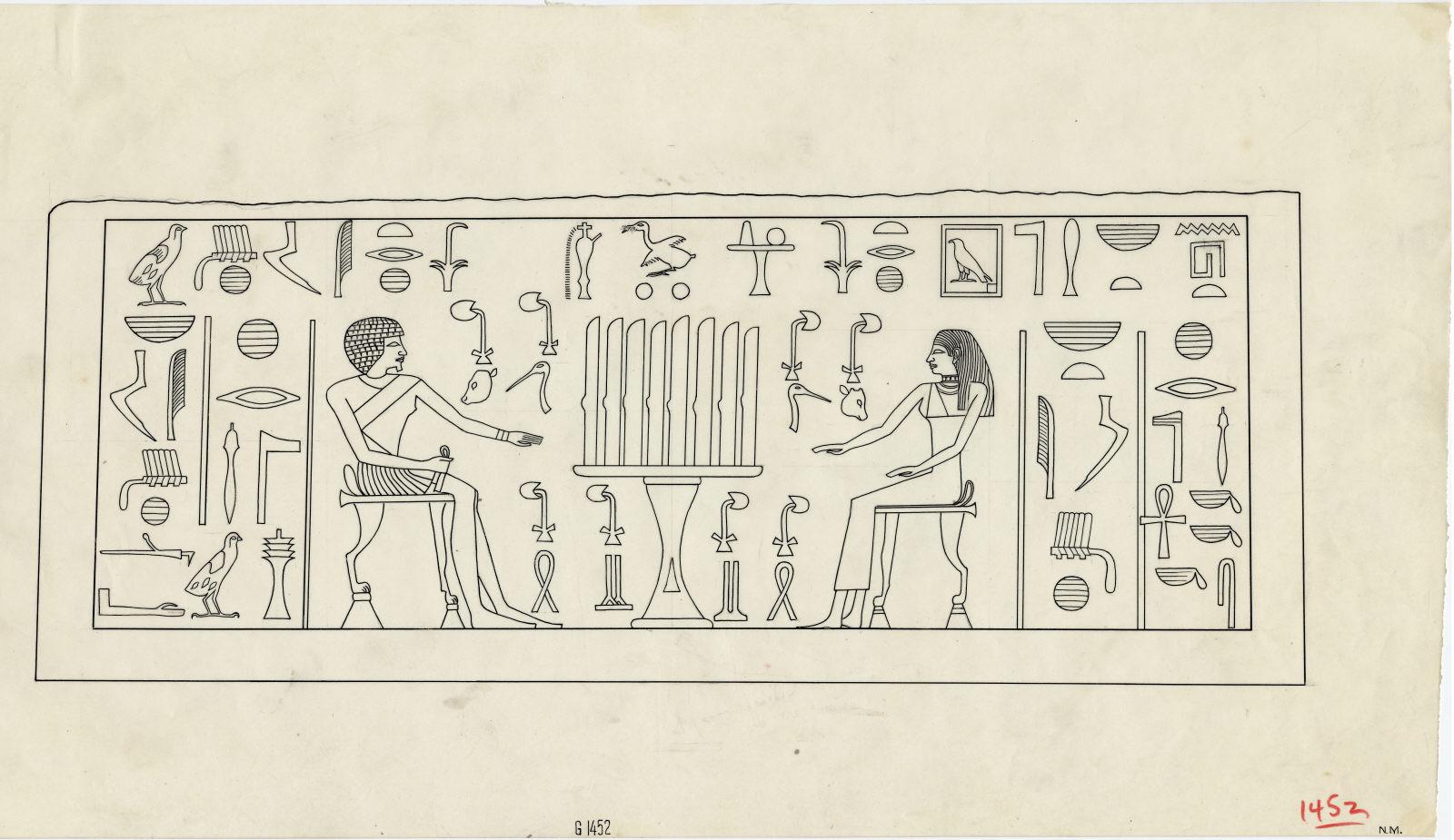Drawings: G 1452+1453: G 1452: relief from S false door, tablet