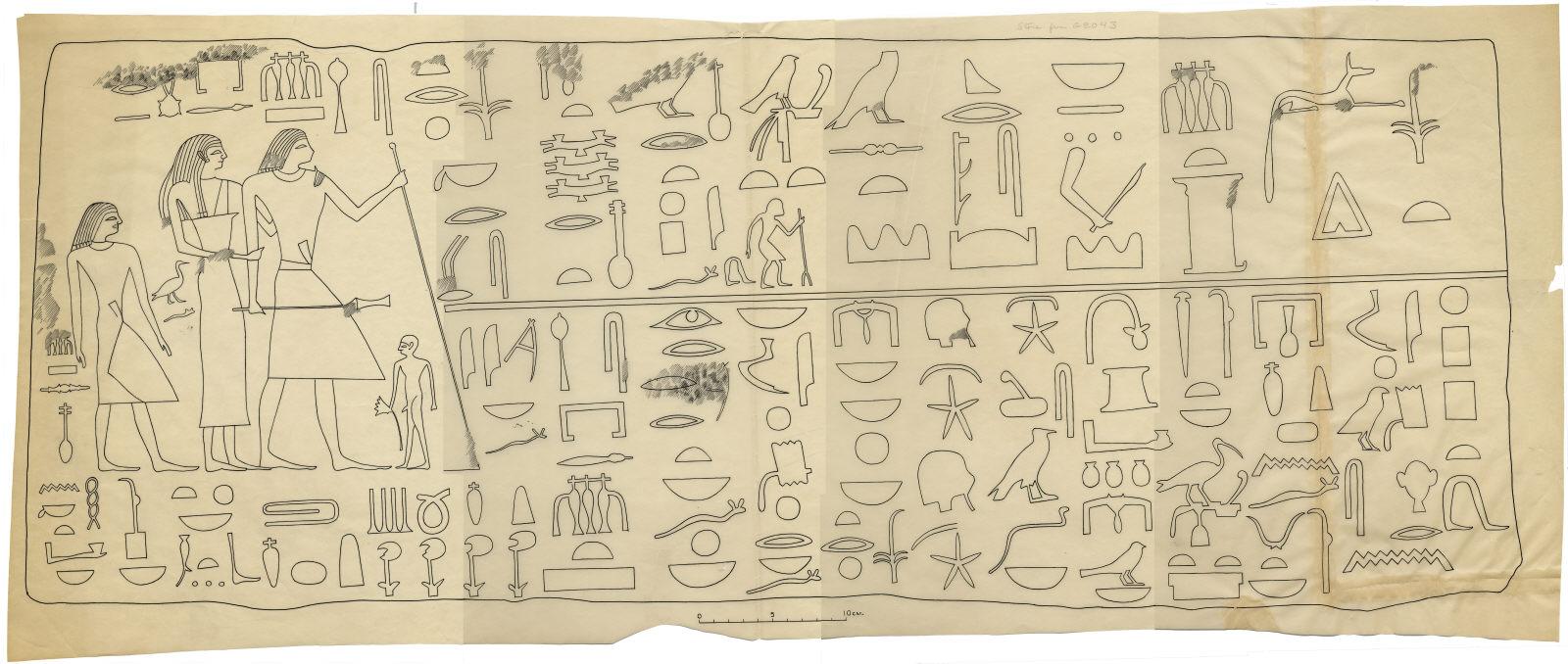 Drawings: G 204, Shaft X: lintel