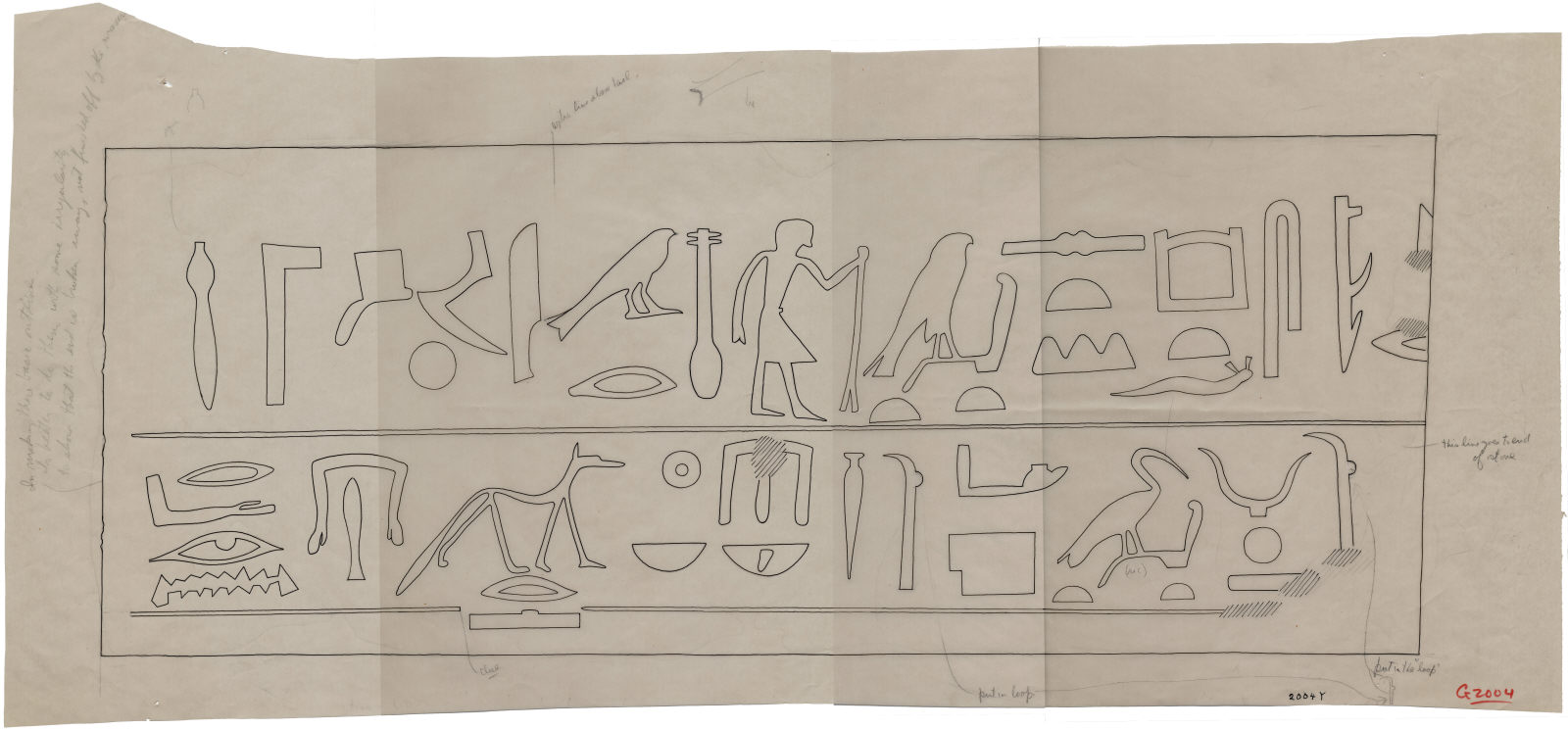 Drawings: G 2033: relief from architrave of Irienre