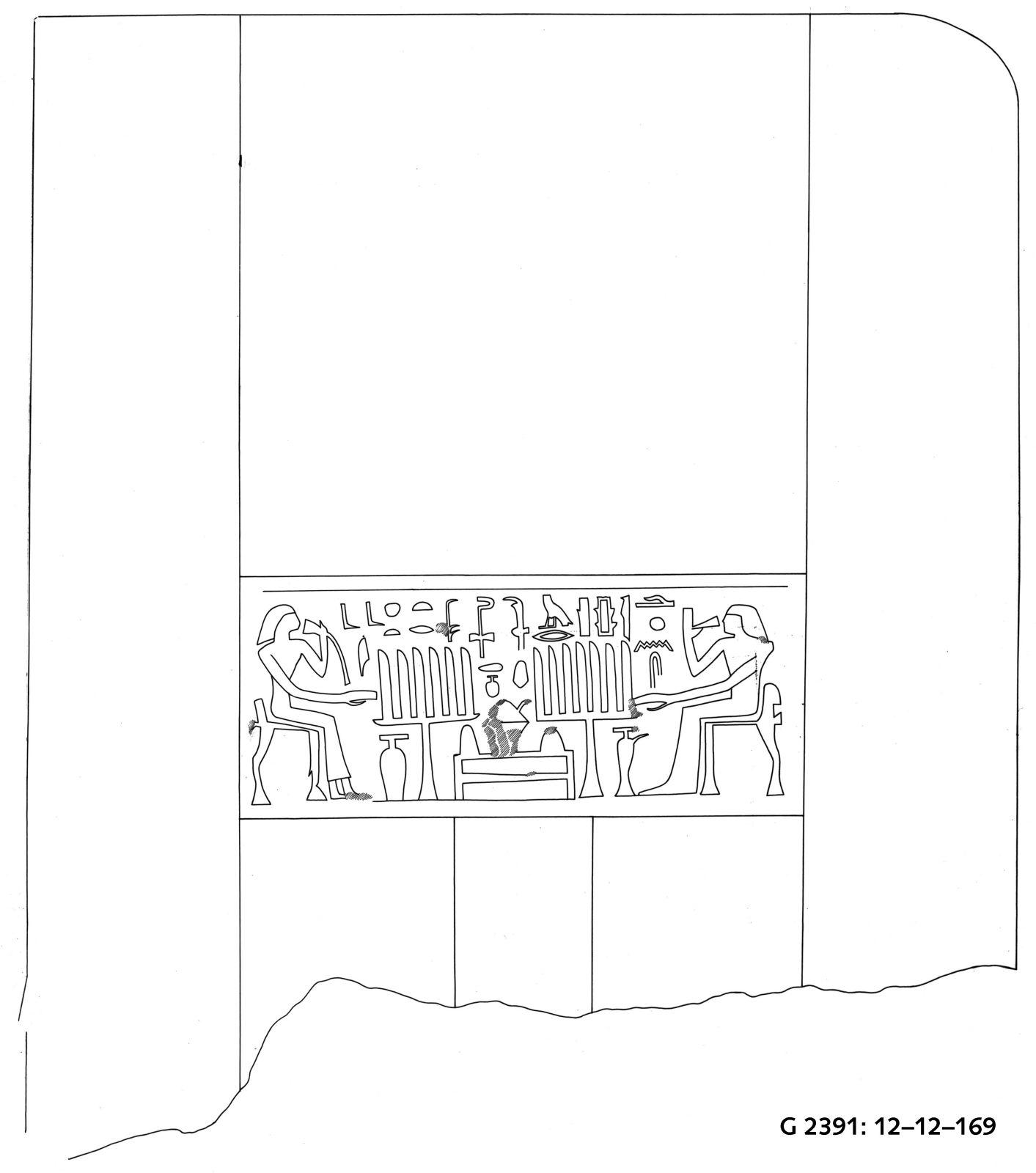 Drawings: G 2391: false door of Bebi, upper part