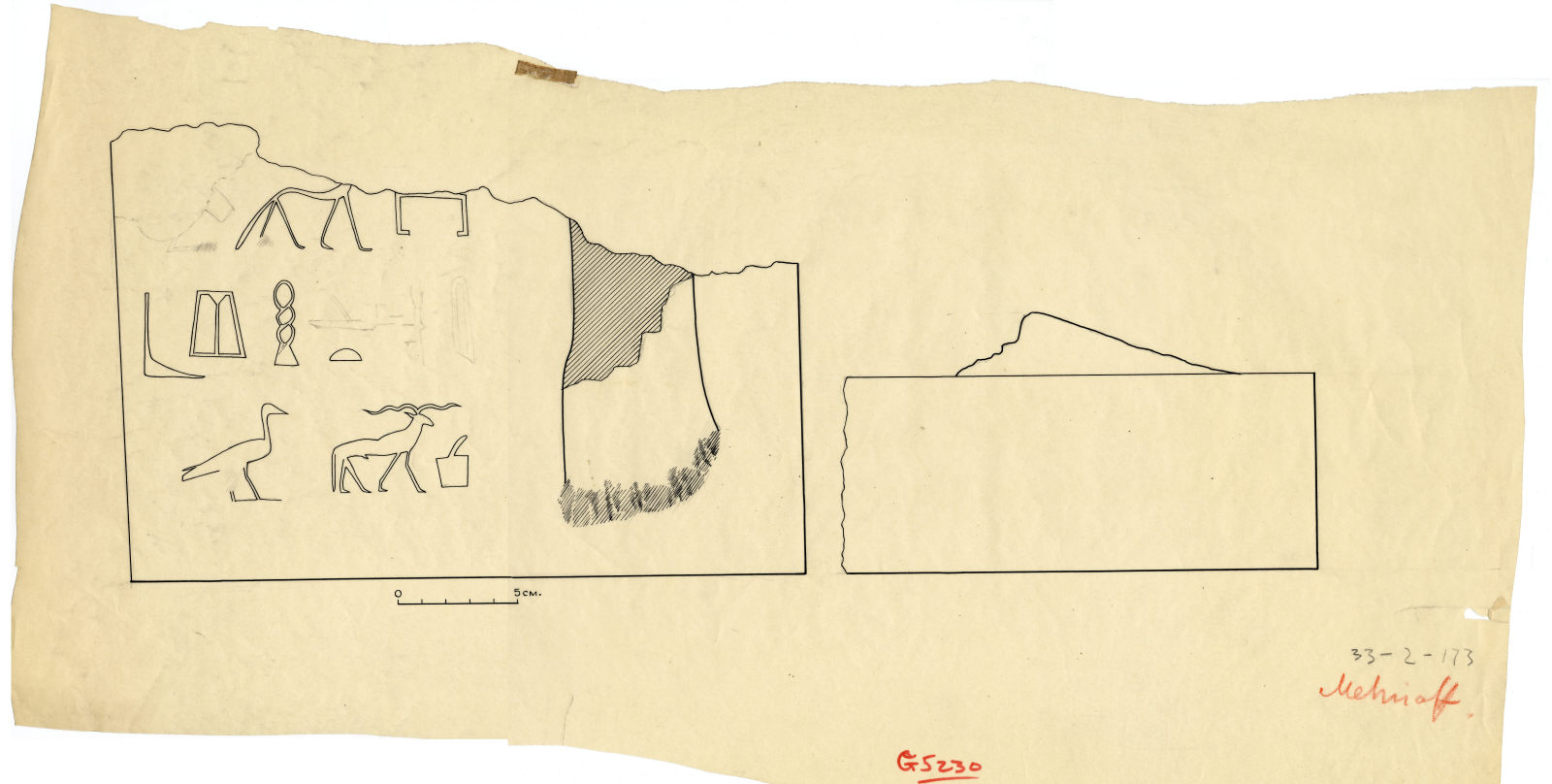 Drawings: G  2370 (originally from G 5230): fragment of statue base of Khnumbaef