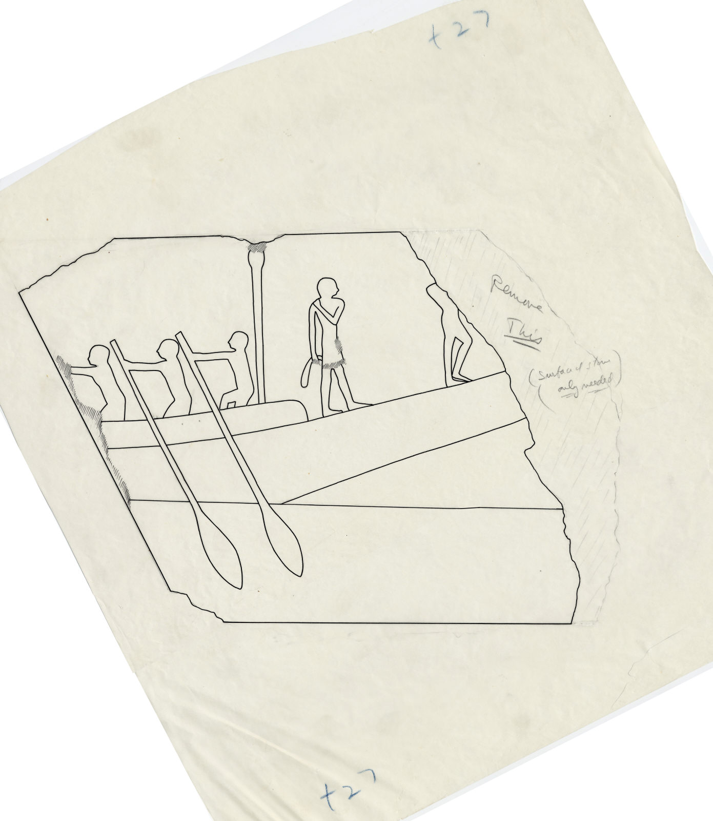 Drawings: G 6020: fragment of relief