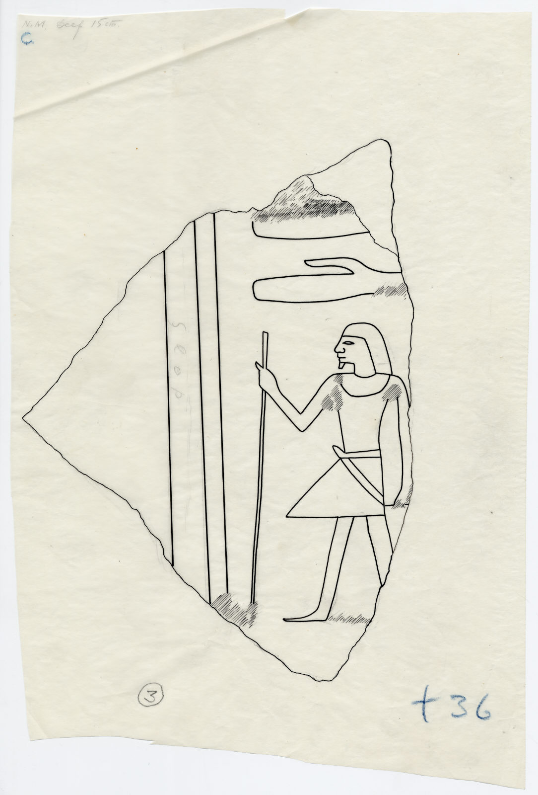 Drawings: G 7333: fragment of false door