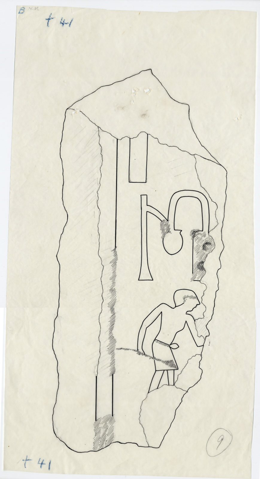 Drawings: G 5110: fragment of relief