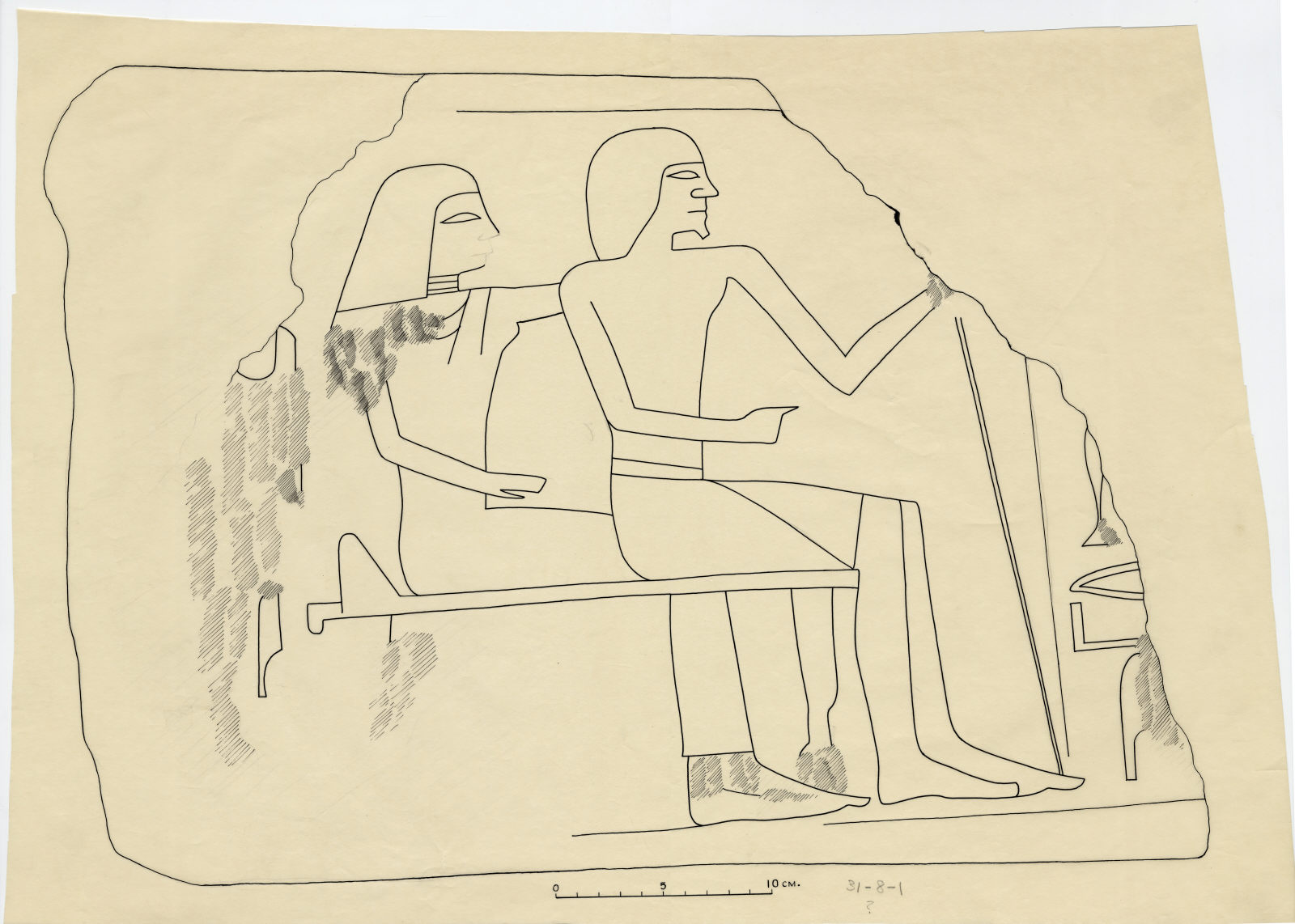 Drawings: G 7759: fragment of relief