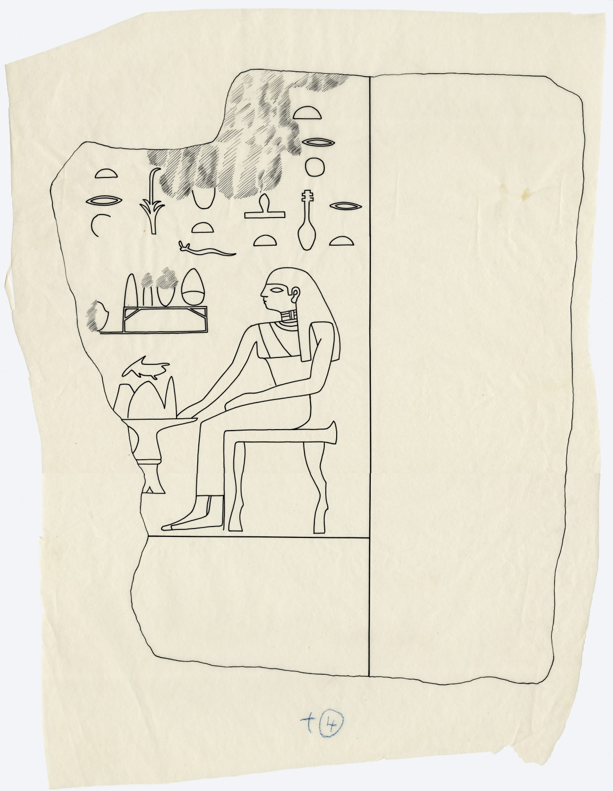 Drawings: G 1011: fragment of false door tablet