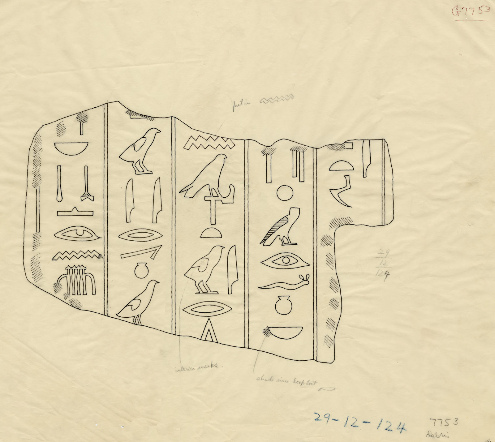 Drawings: G 7753, Shaft A: fragment of stela
