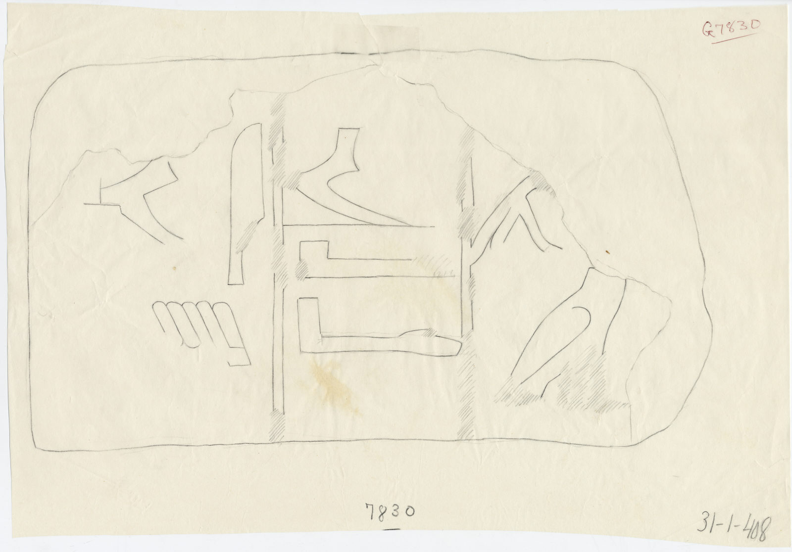 Drawings: G 7830: fragment of relief