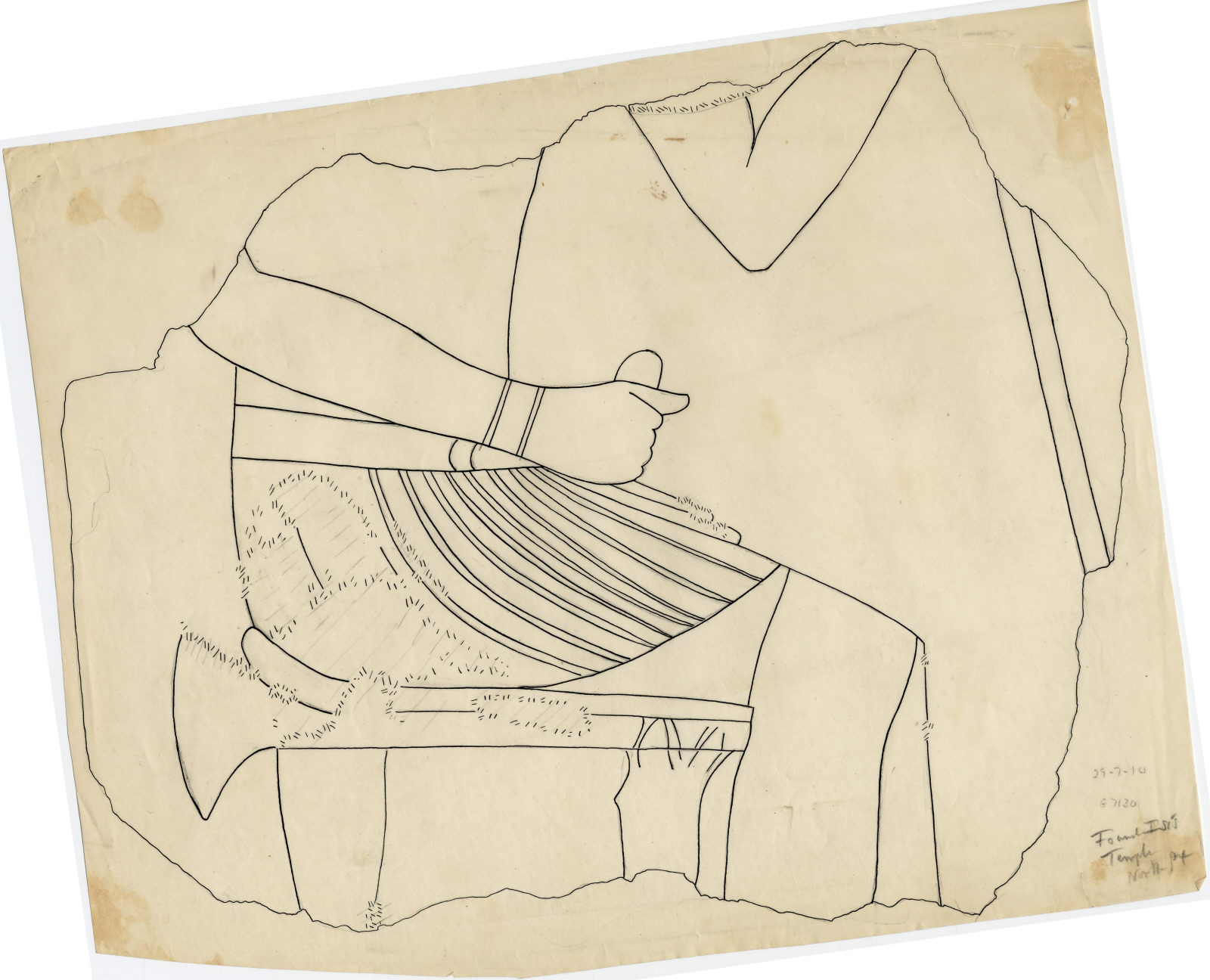Drawings: Street G 7000, Isis Temple (originally from G 7130): fragment of relief