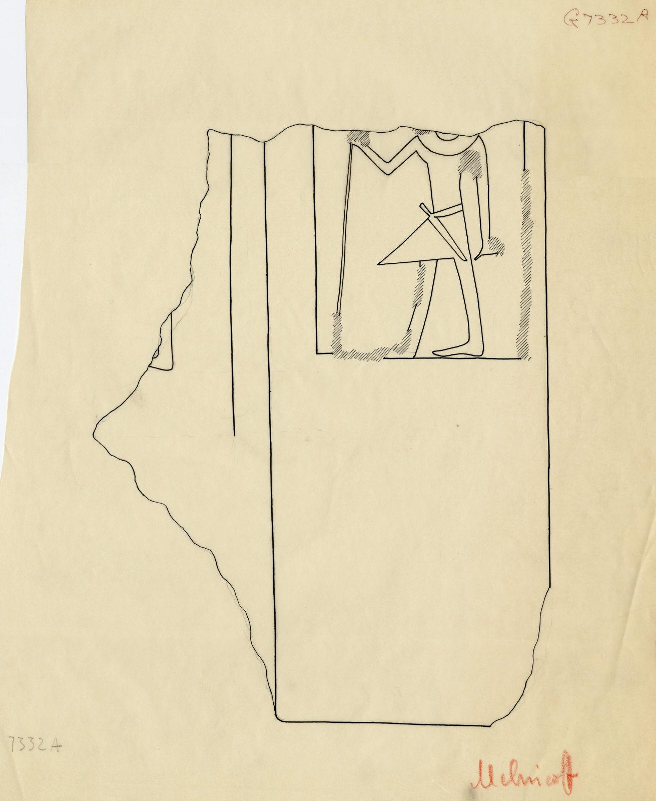 Drawings: G 7333: fragment of false door