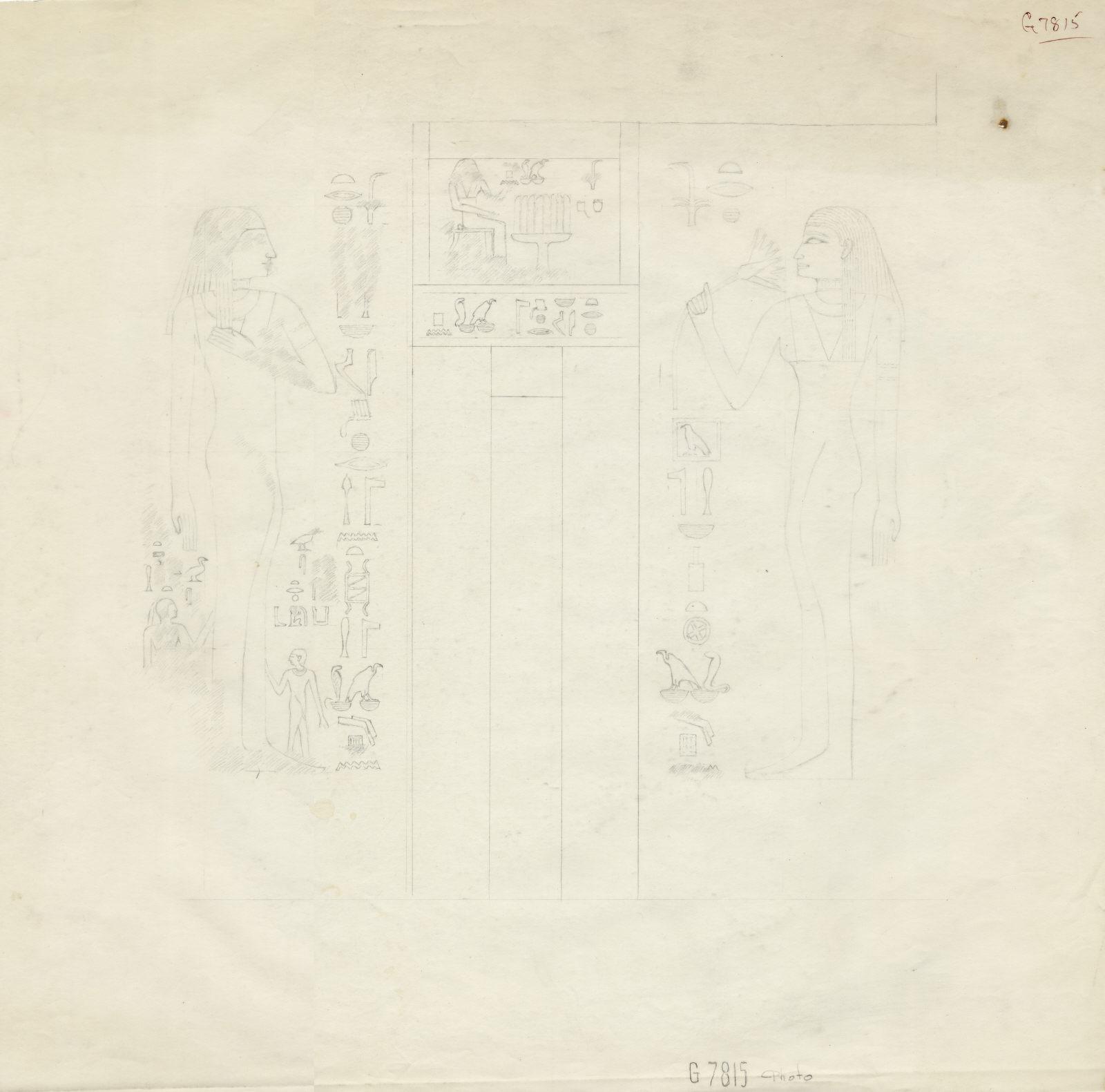 Drawings: G 7815: false door