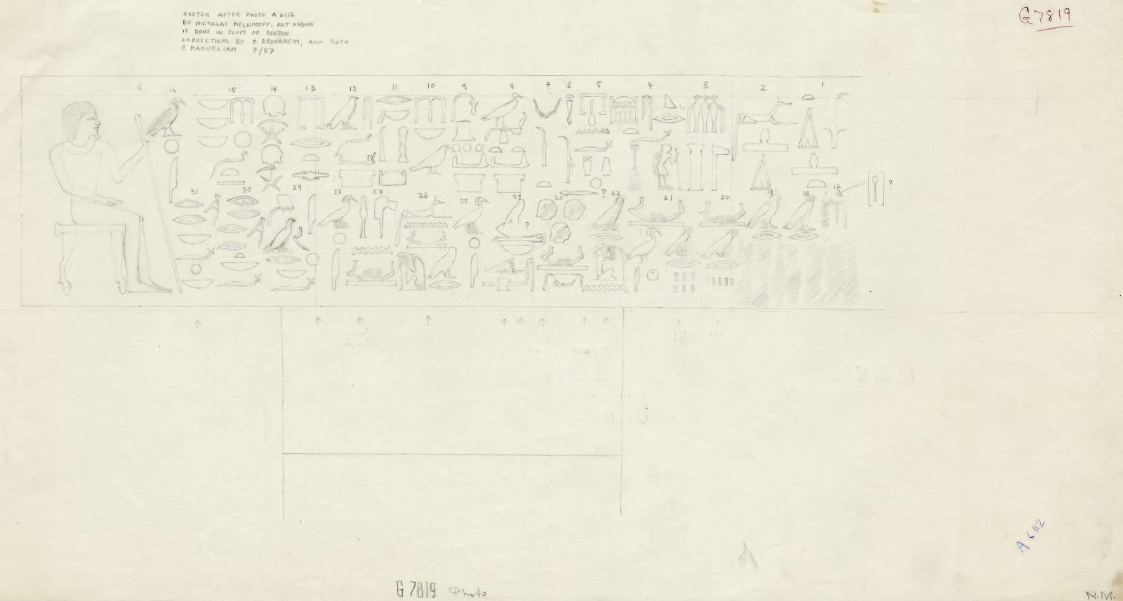 Drawings: G 7819: lintel