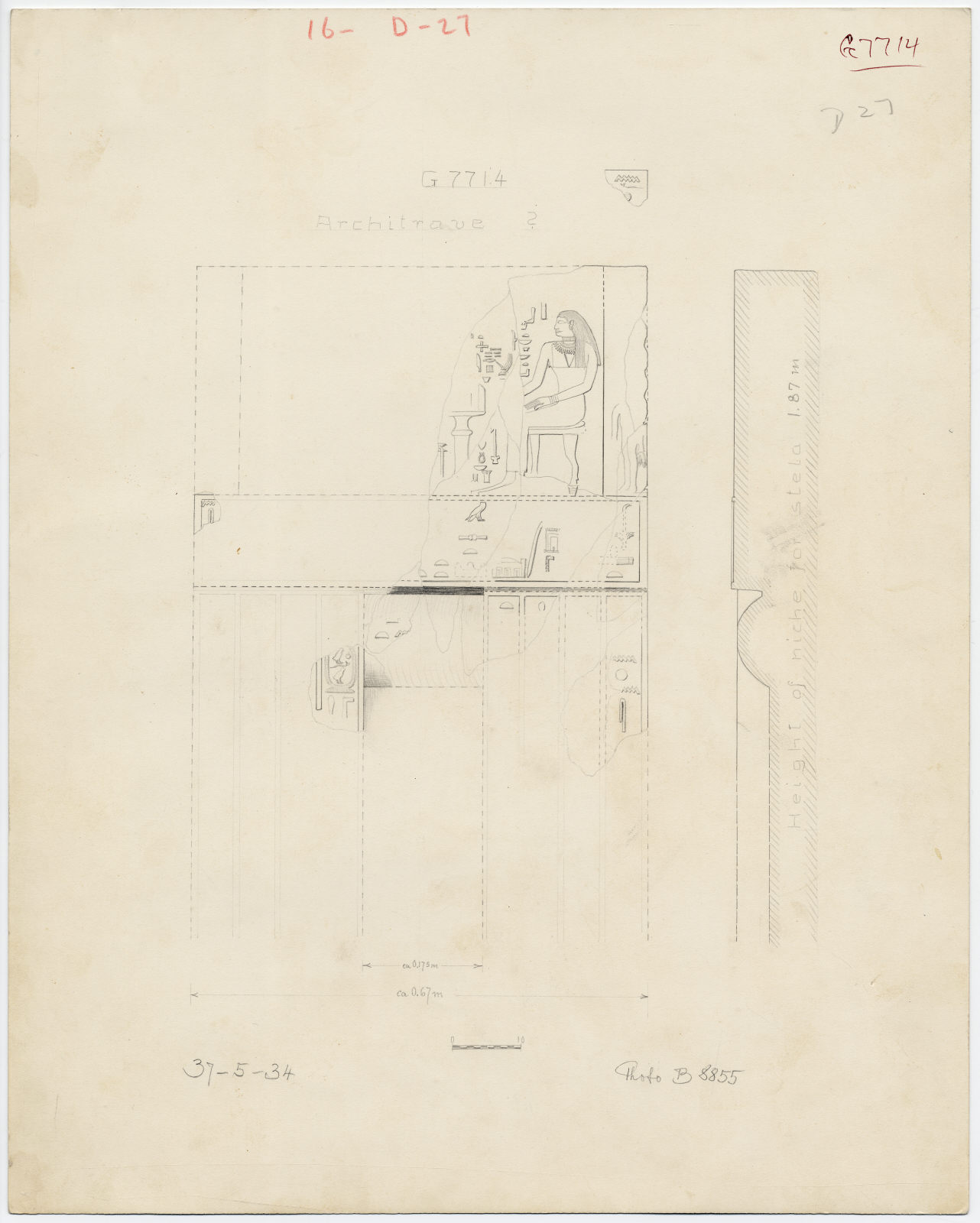 Drawings: G 7714: fragments of false door