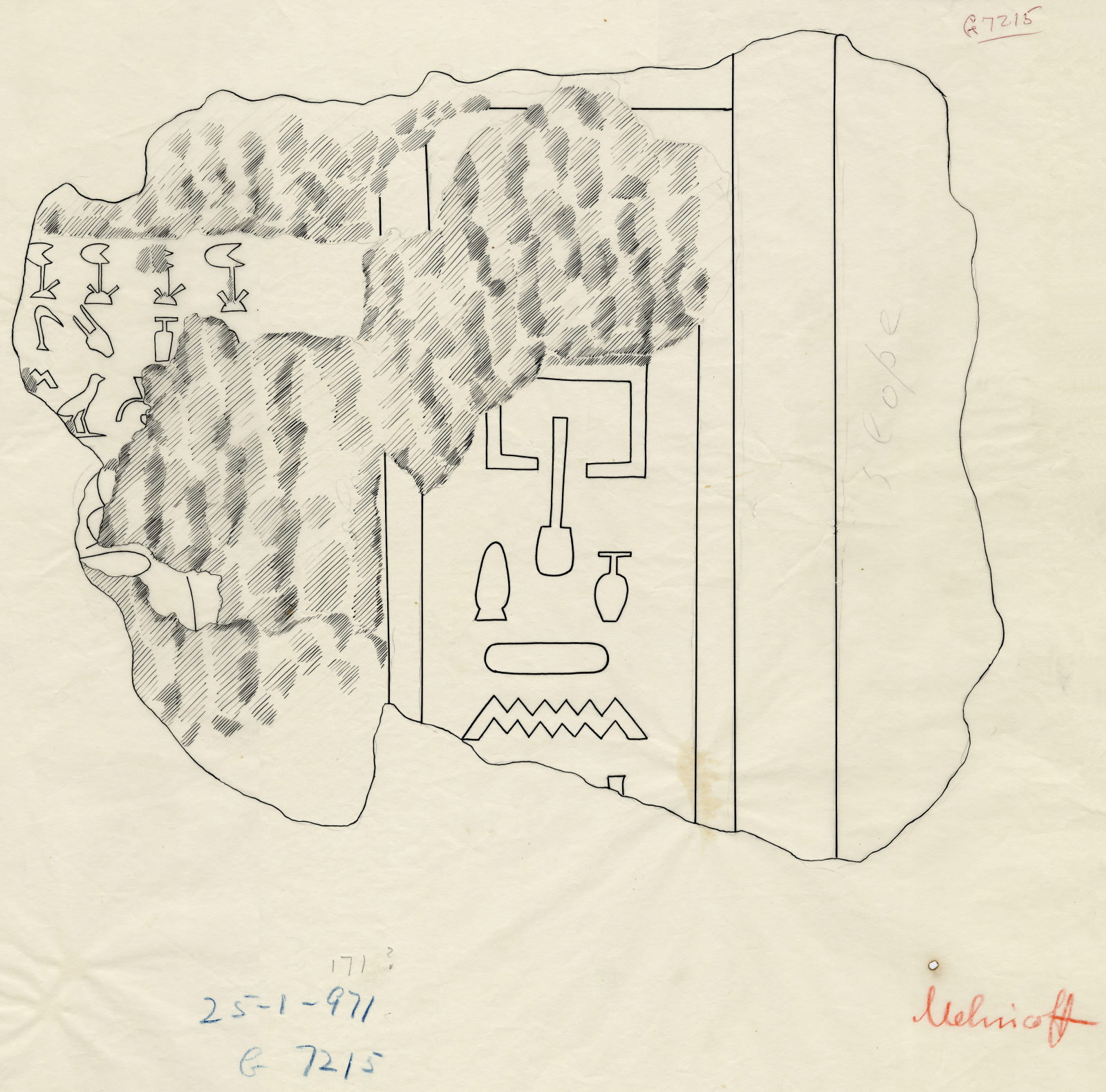 Drawings: G 7215: fragment of relief