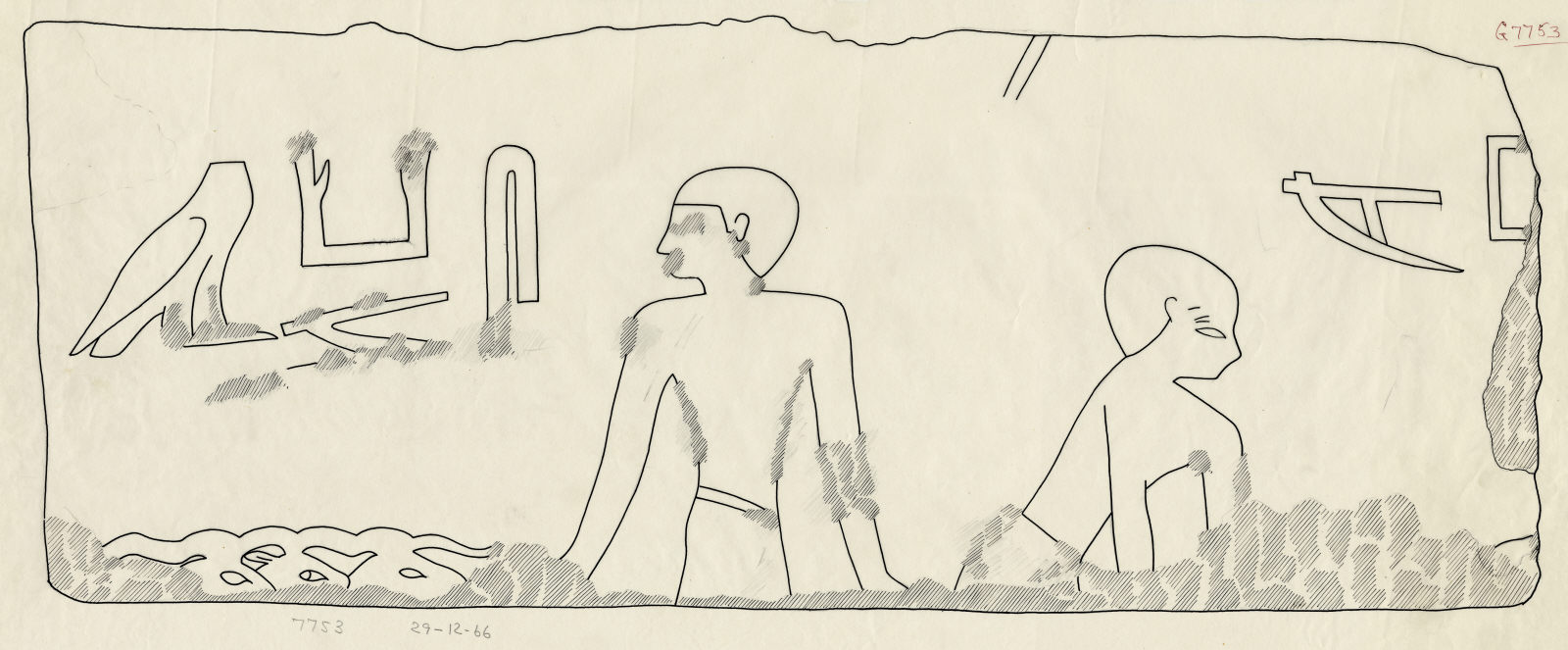 Drawings: G 7753: fragment of relief