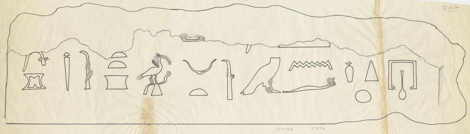 Drawings: G 7834: lintel