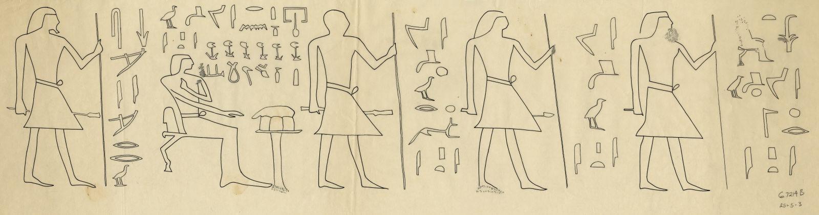 Drawings: G 7214, Shaft B: lintel of Ipty