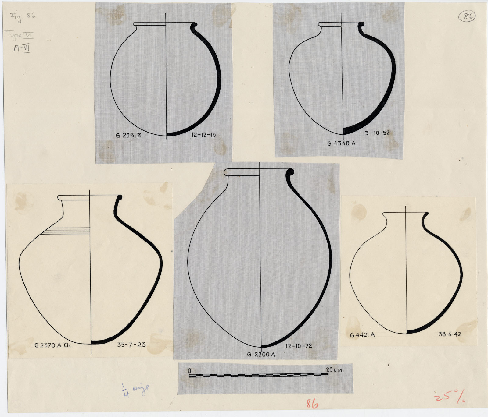 Drawings: Pottery, jars from G 2300 (= G 5190) A; G 2381, Shaft Z; G 4340, Shaft A; G 4421, Shaft A