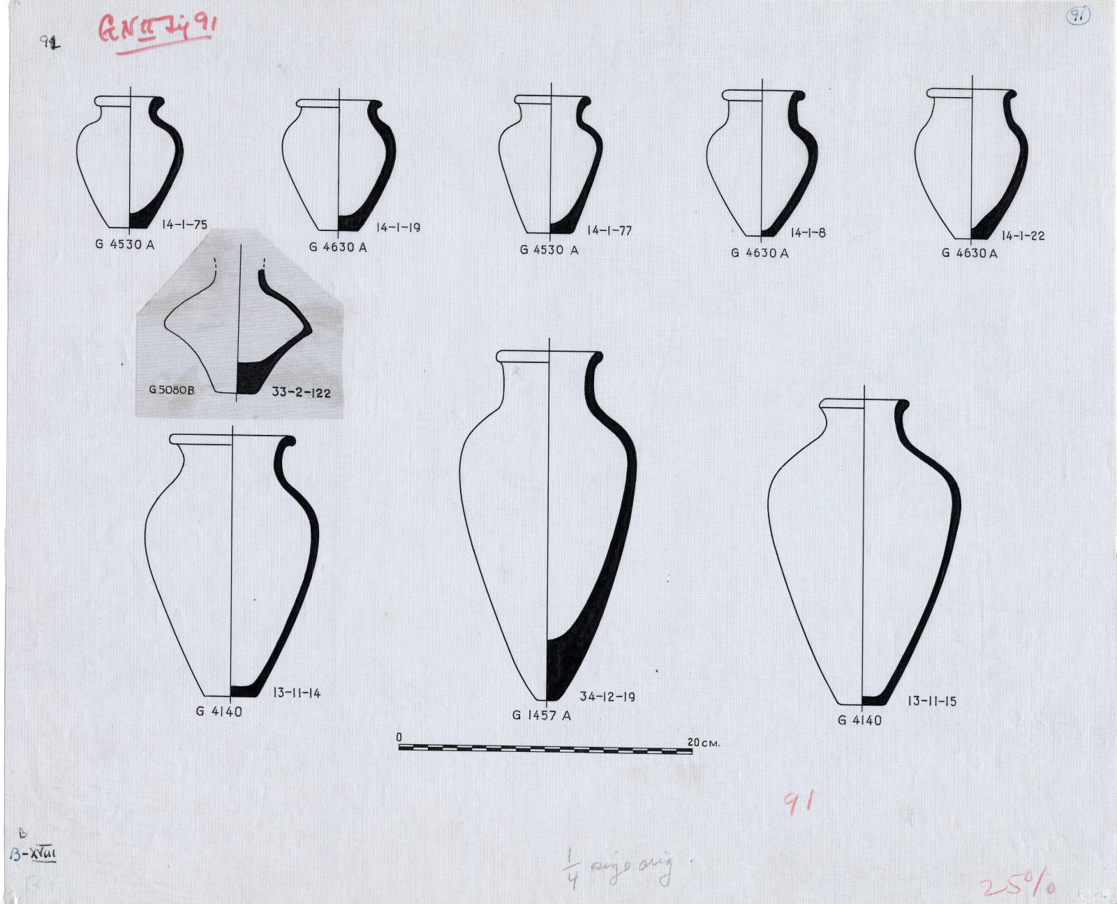 Drawings: Pottery jars from G 1457, G 4140, G 4530, G 4630, G 5080