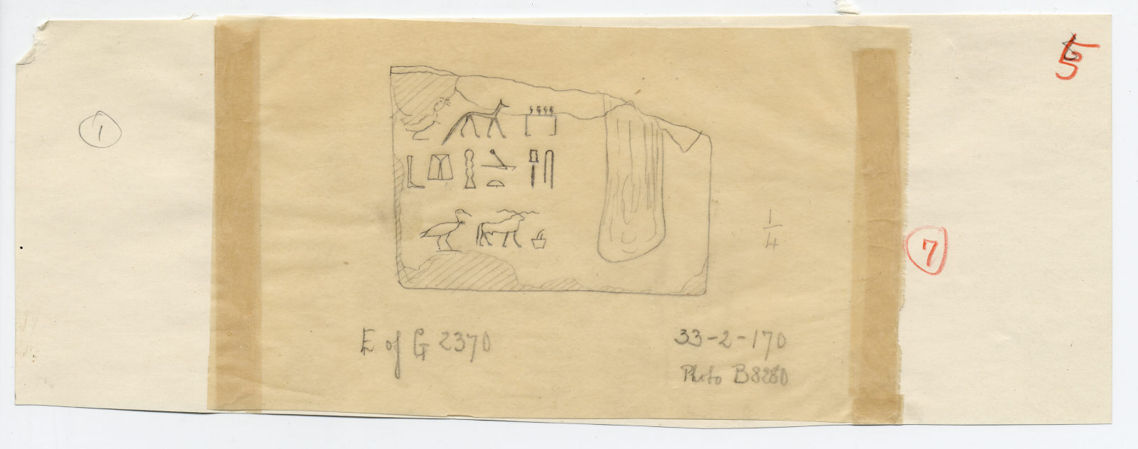 Drawings: G 2370 (originally from G 5230): fragment of statue