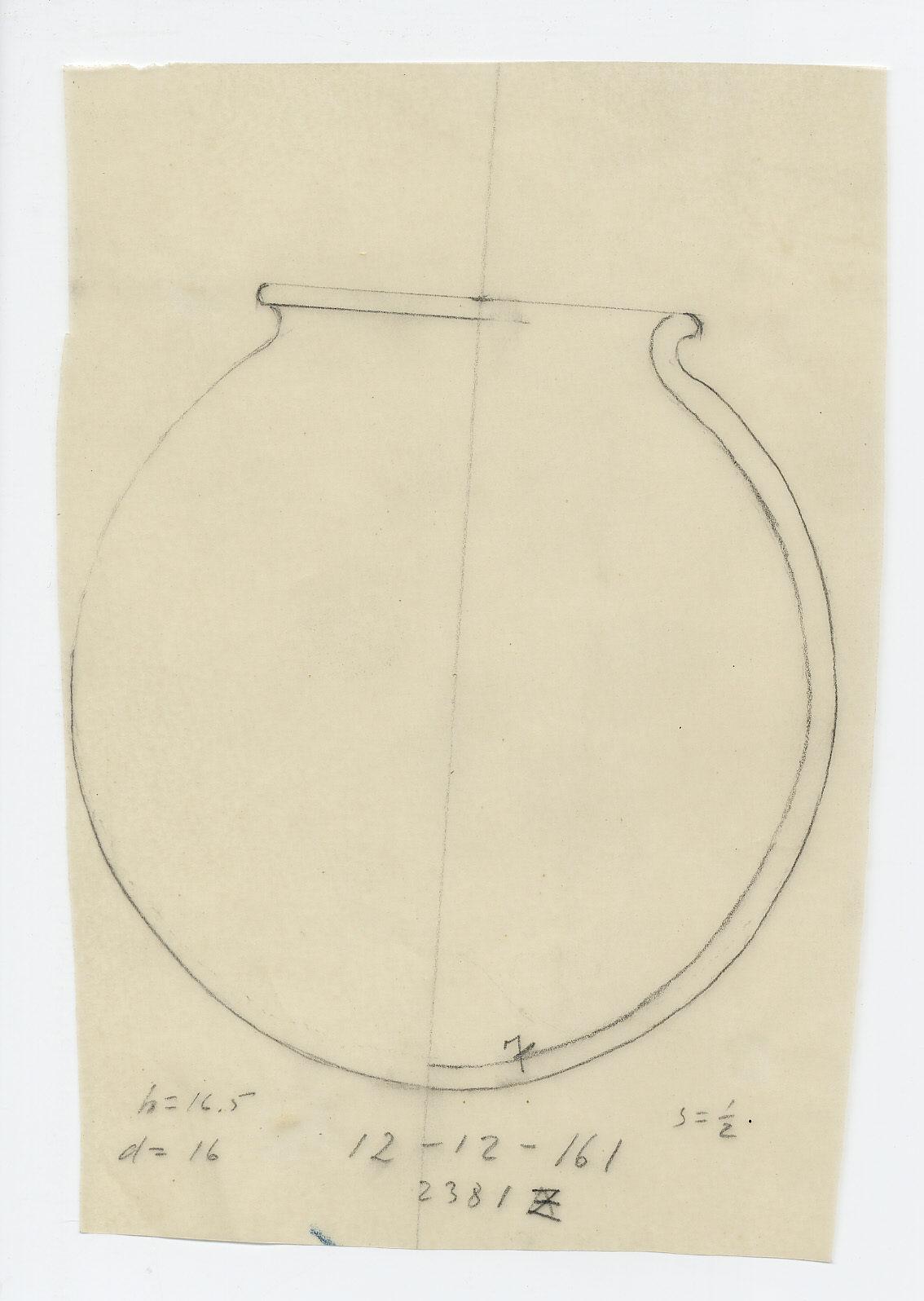 Drawings: G 2381, Shaft Z: pottery jar