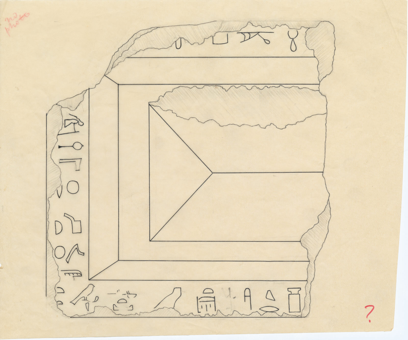 Drawings: offering basin (inscribed) from Street G 7000, debris E of G I-b