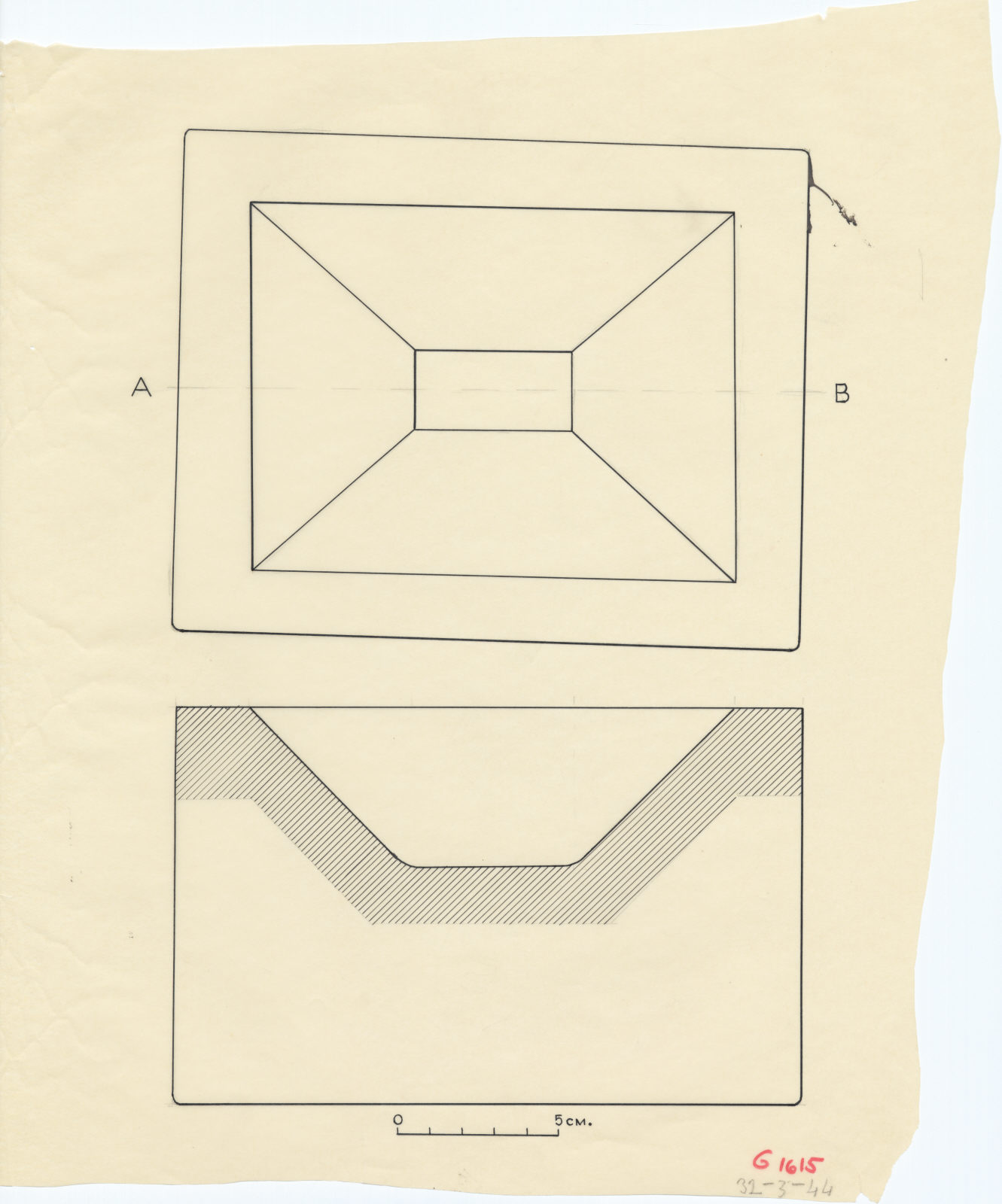 Drawings: offering basin from G 1615
