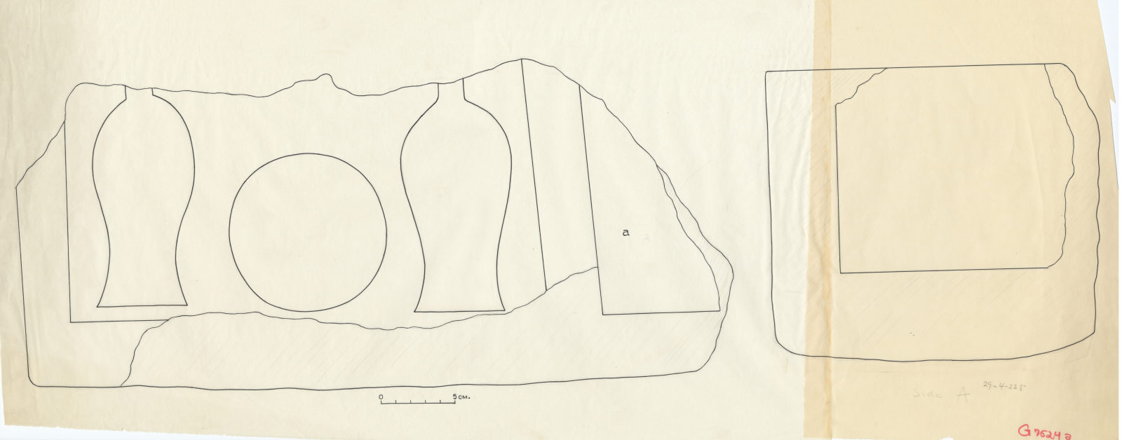 Drawings: G 7524, Shaft A: offering stone