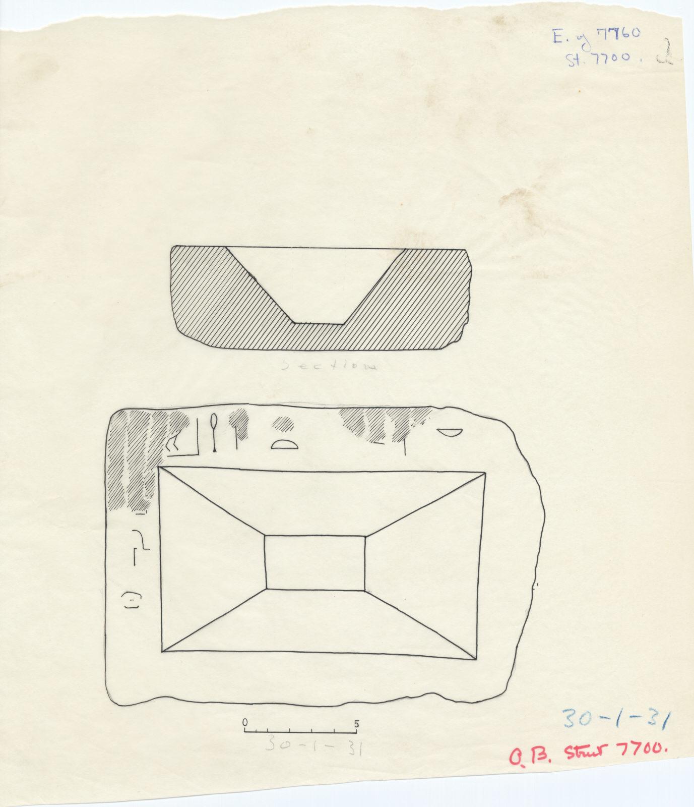 Drawings: Street G 7700: offering basin