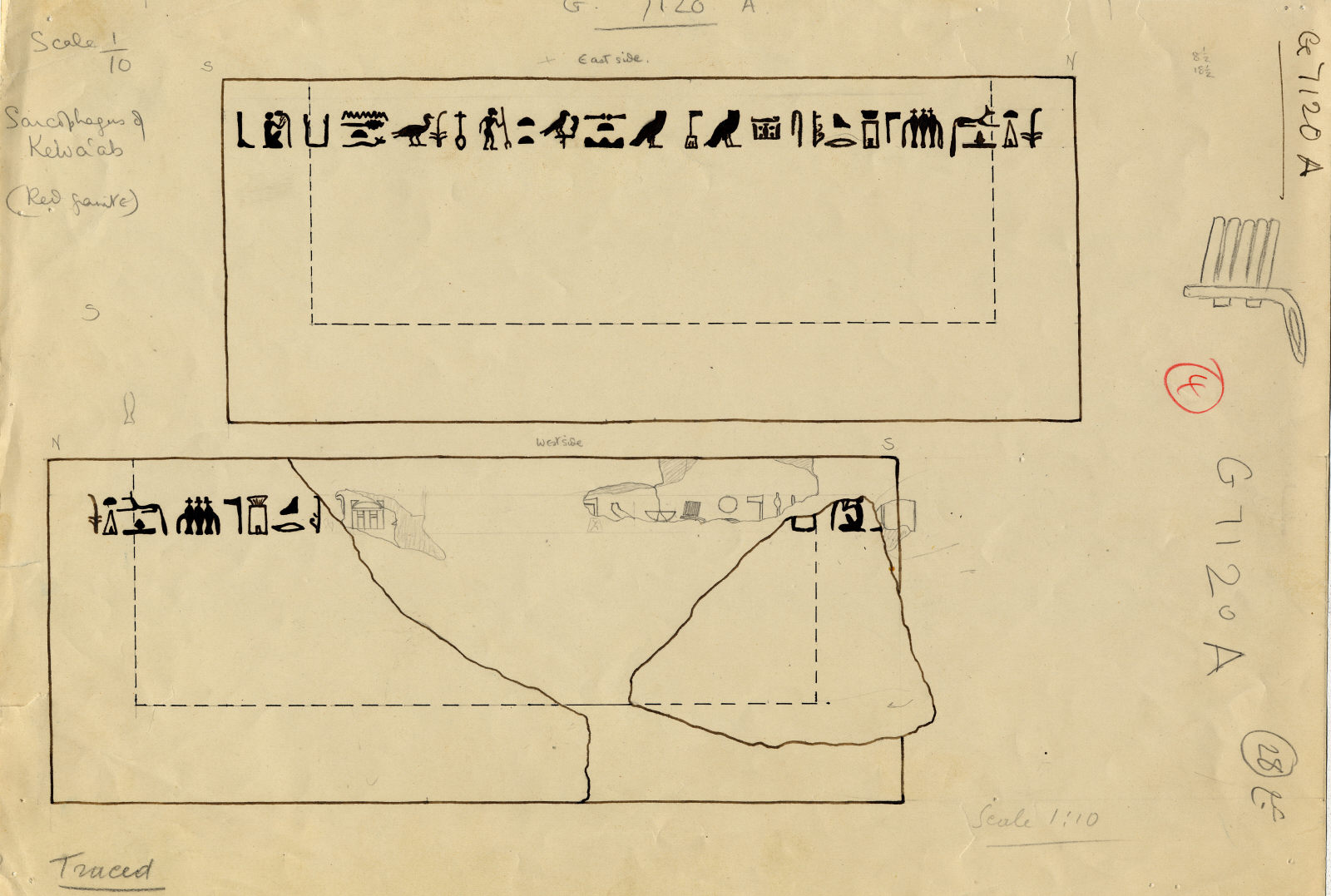 Drawings: 7120, Shaft A: sarcophaugs of Kawab, red granite
