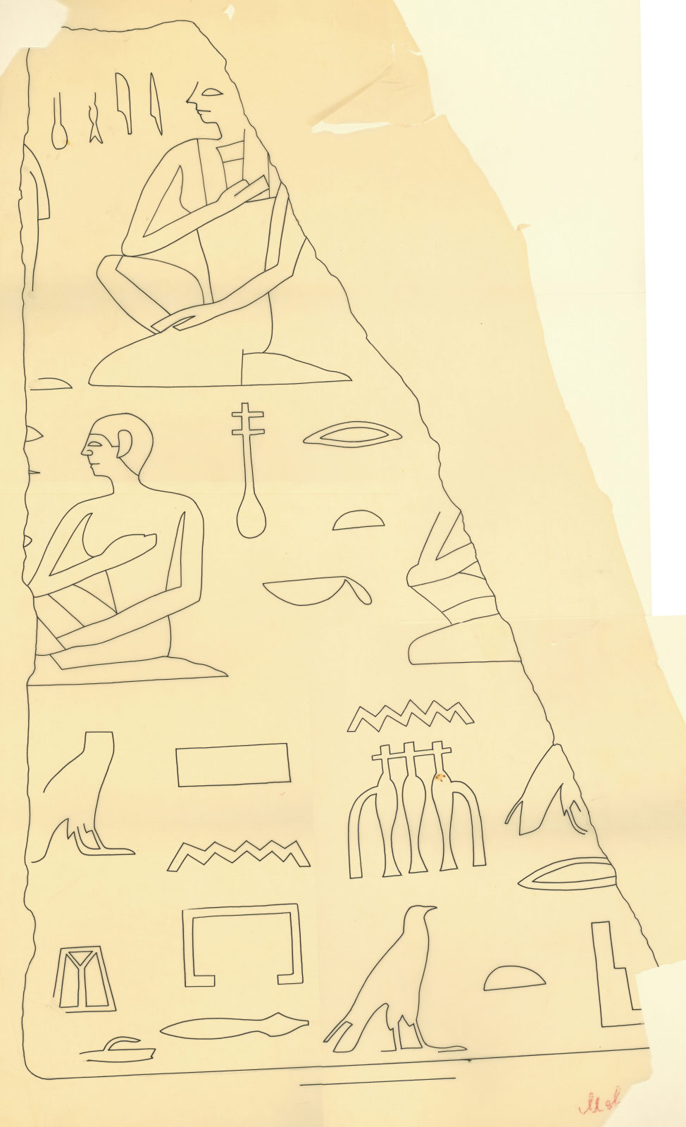 Drawings: G 2184: inscription fragment from chapel, outer room
