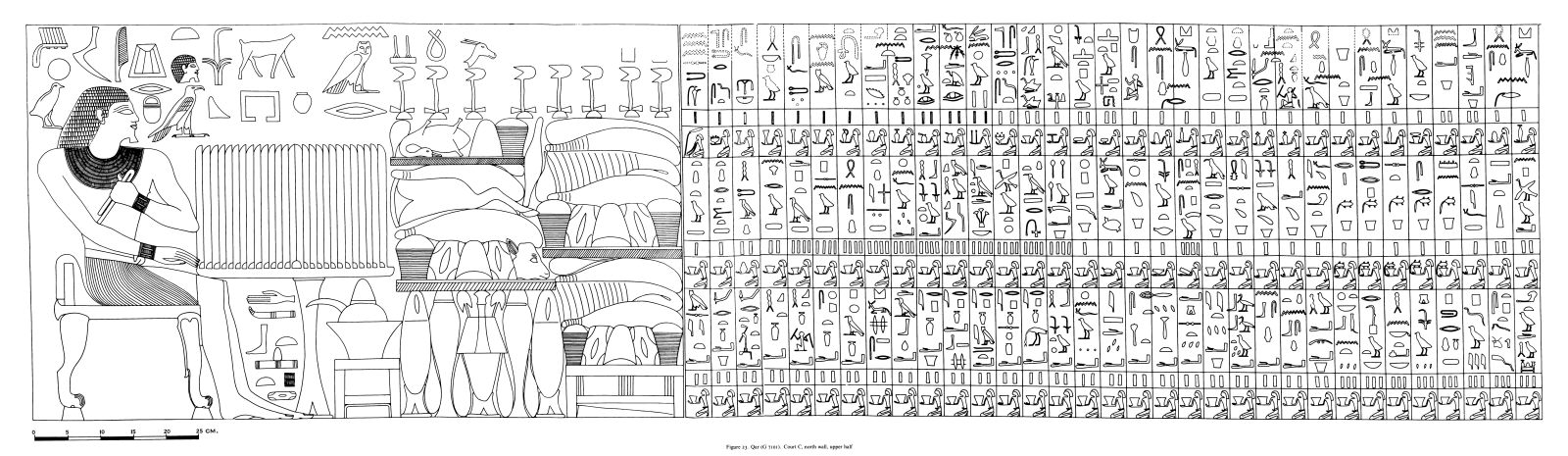 Drawings: G 7102: relief from Court C, N wall
